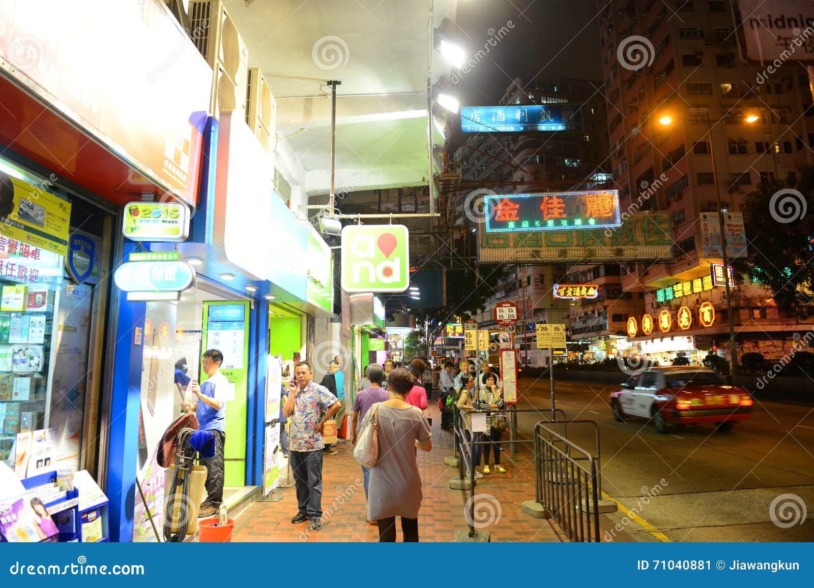 佐敦道在九龙,香港
