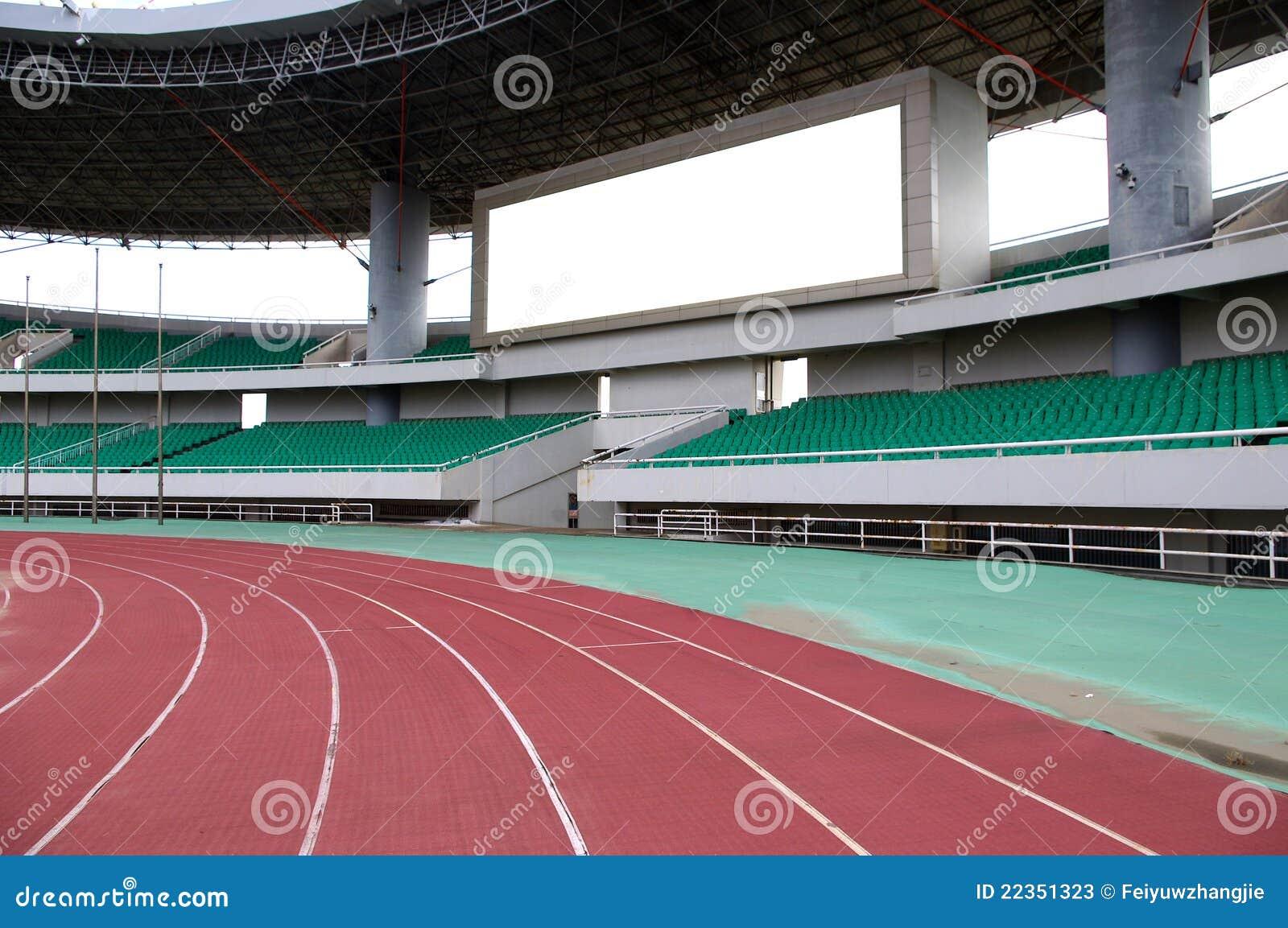 体育场跟踪