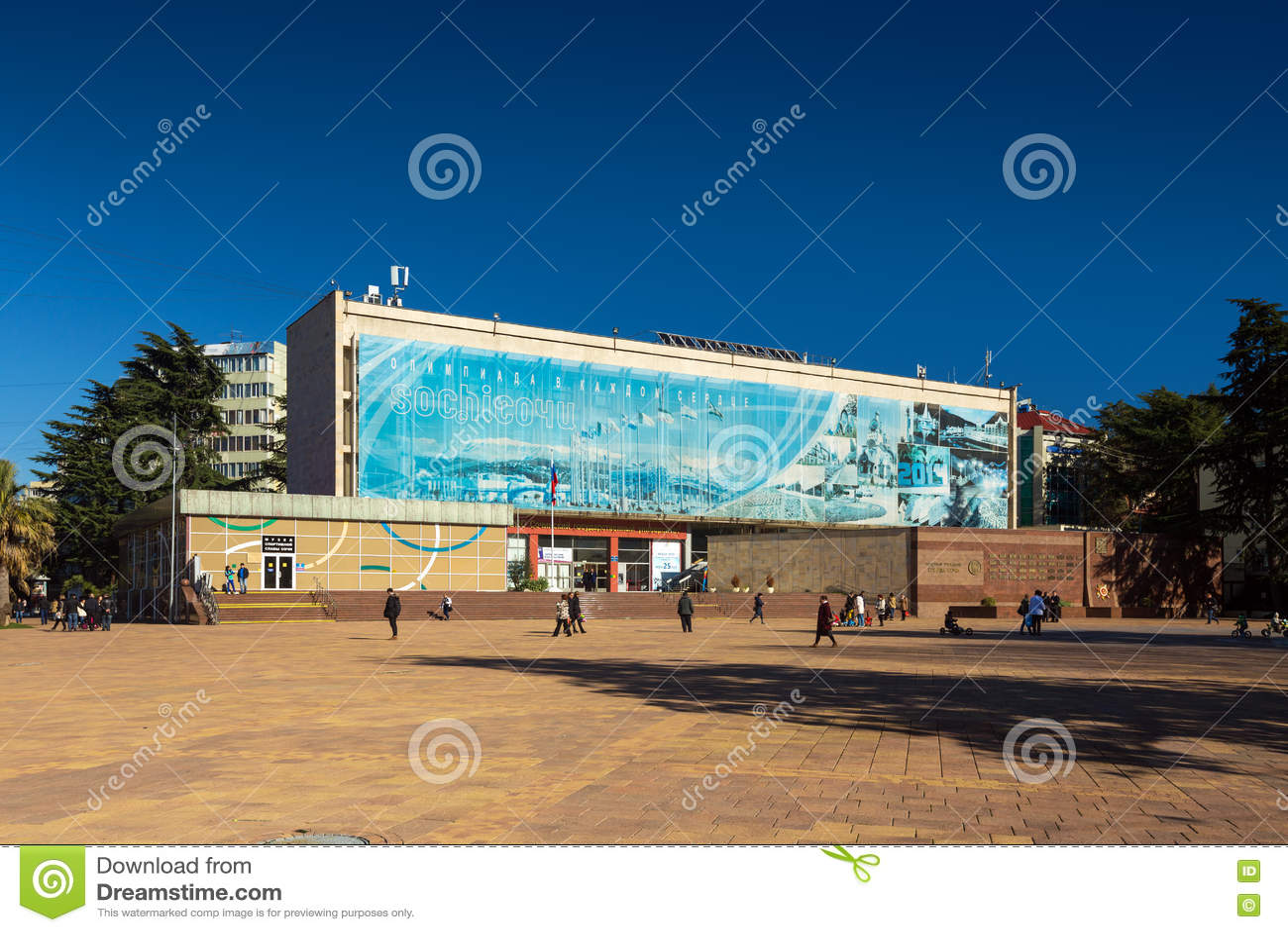 体育荣耀和州立大学博物馆  索契 俄国