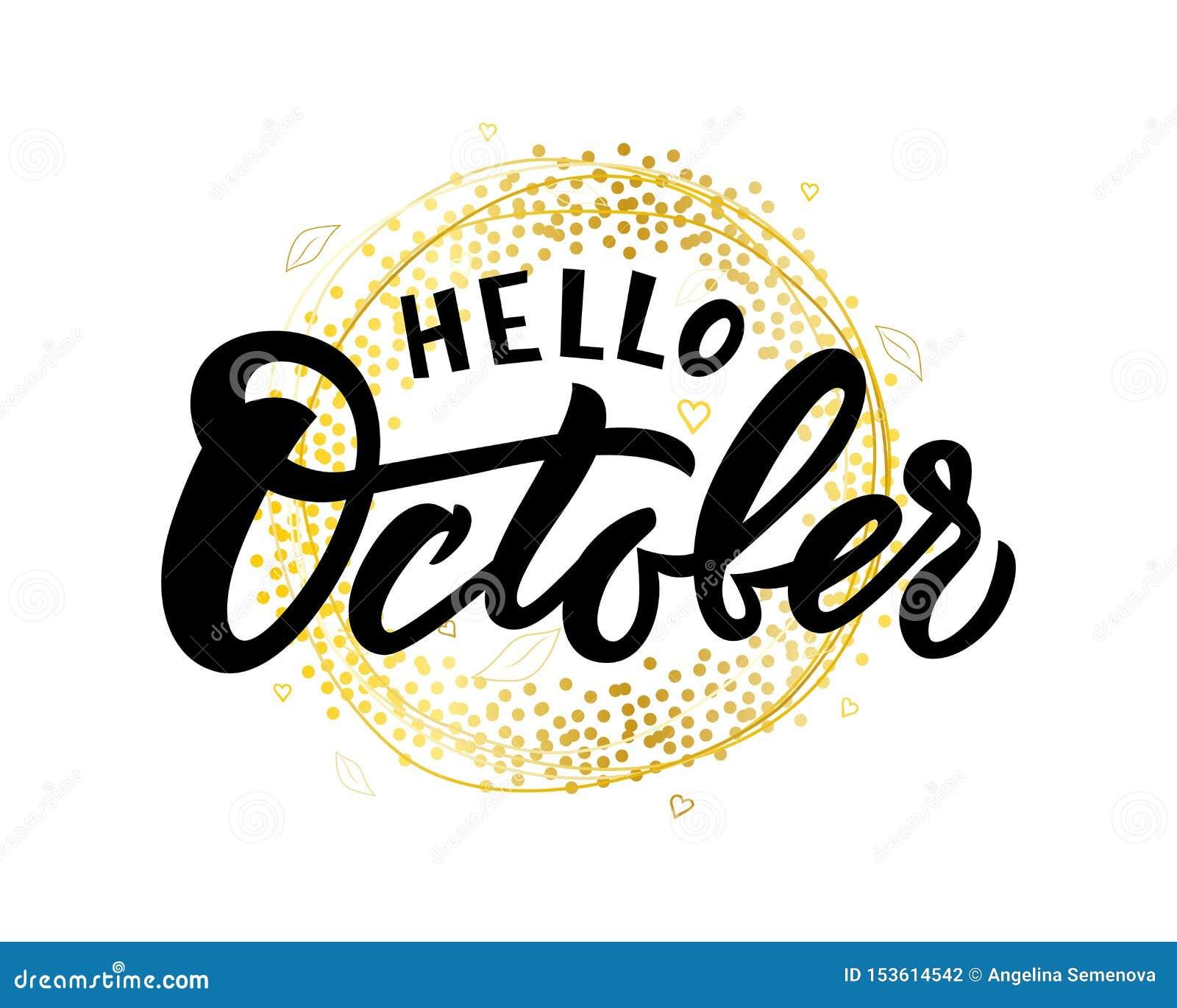 你好10月在金黄花圈的手字法与叶子