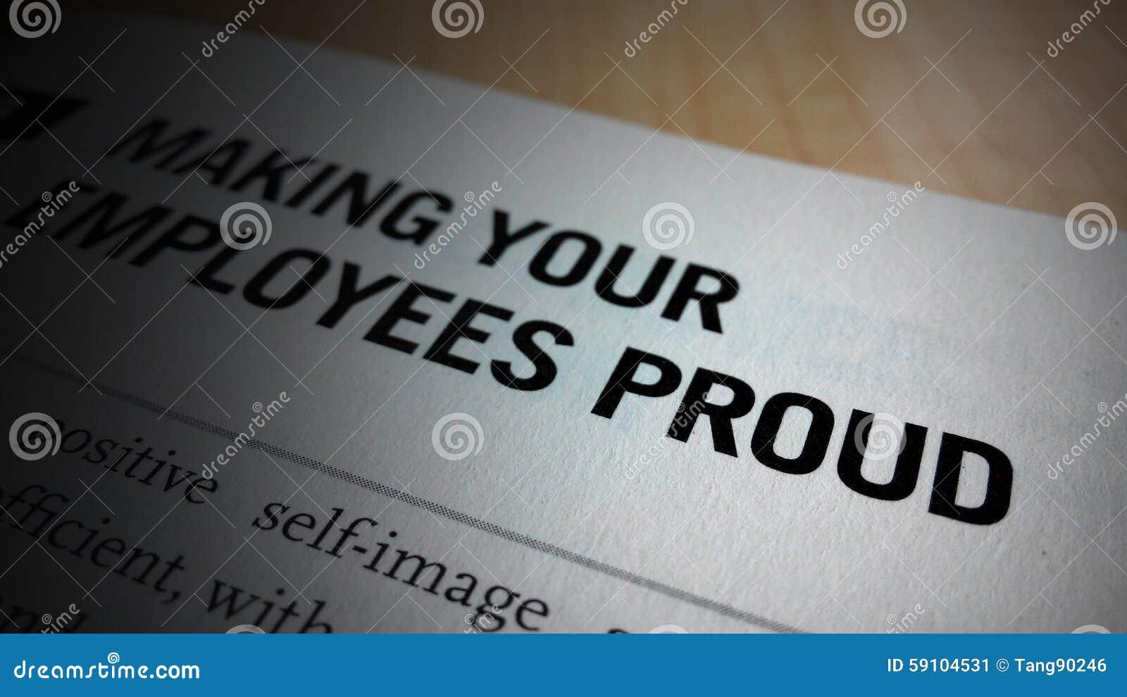 使您的雇员骄傲
