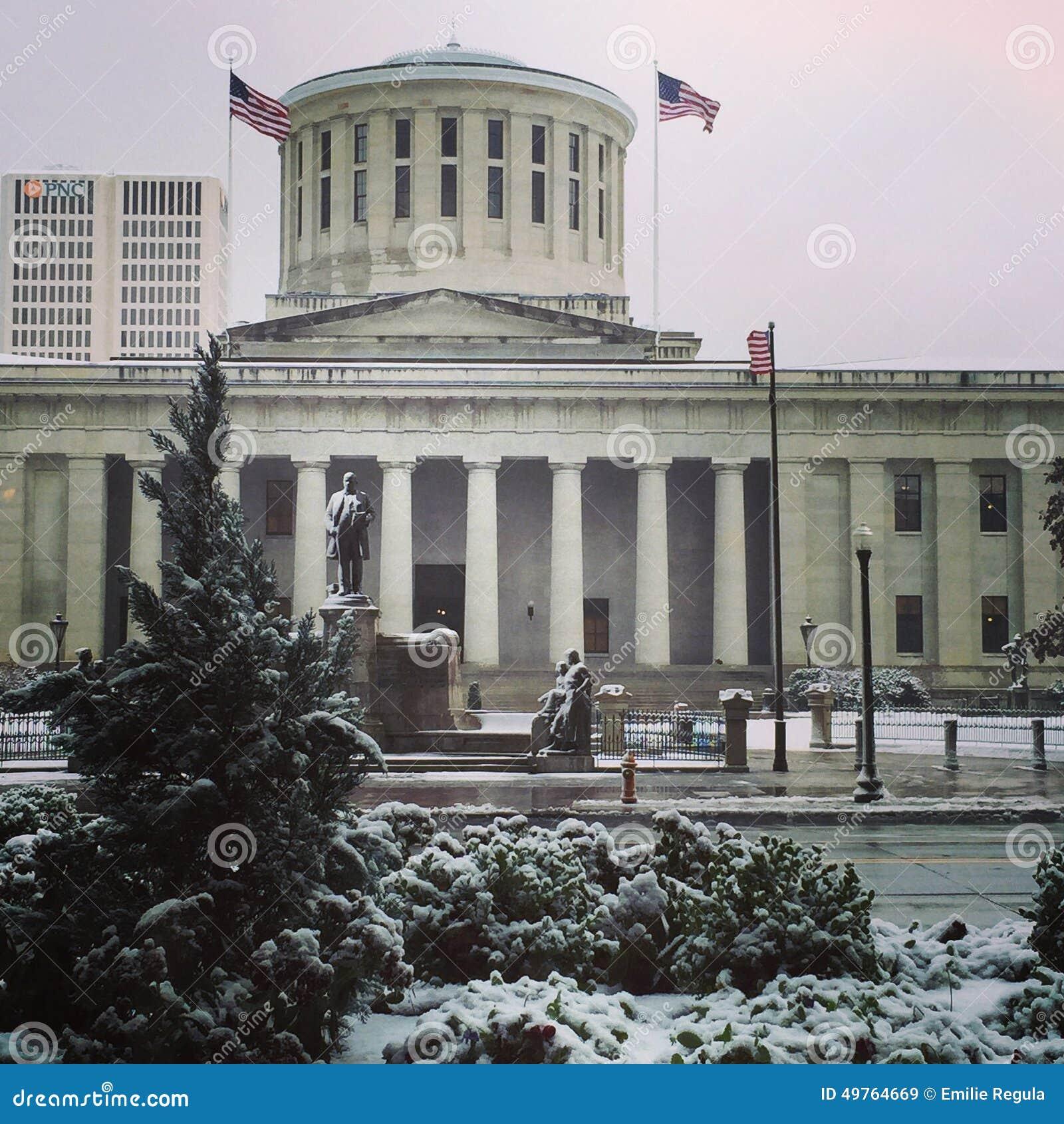 俄亥俄州议会议场