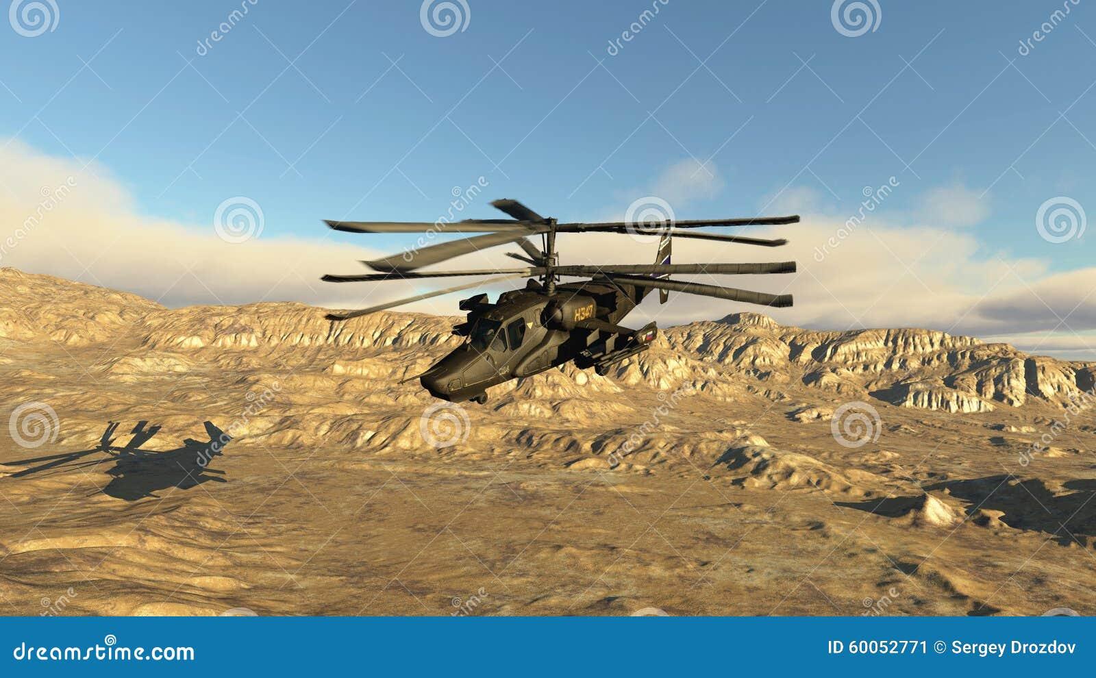 俄国战斗的直升机