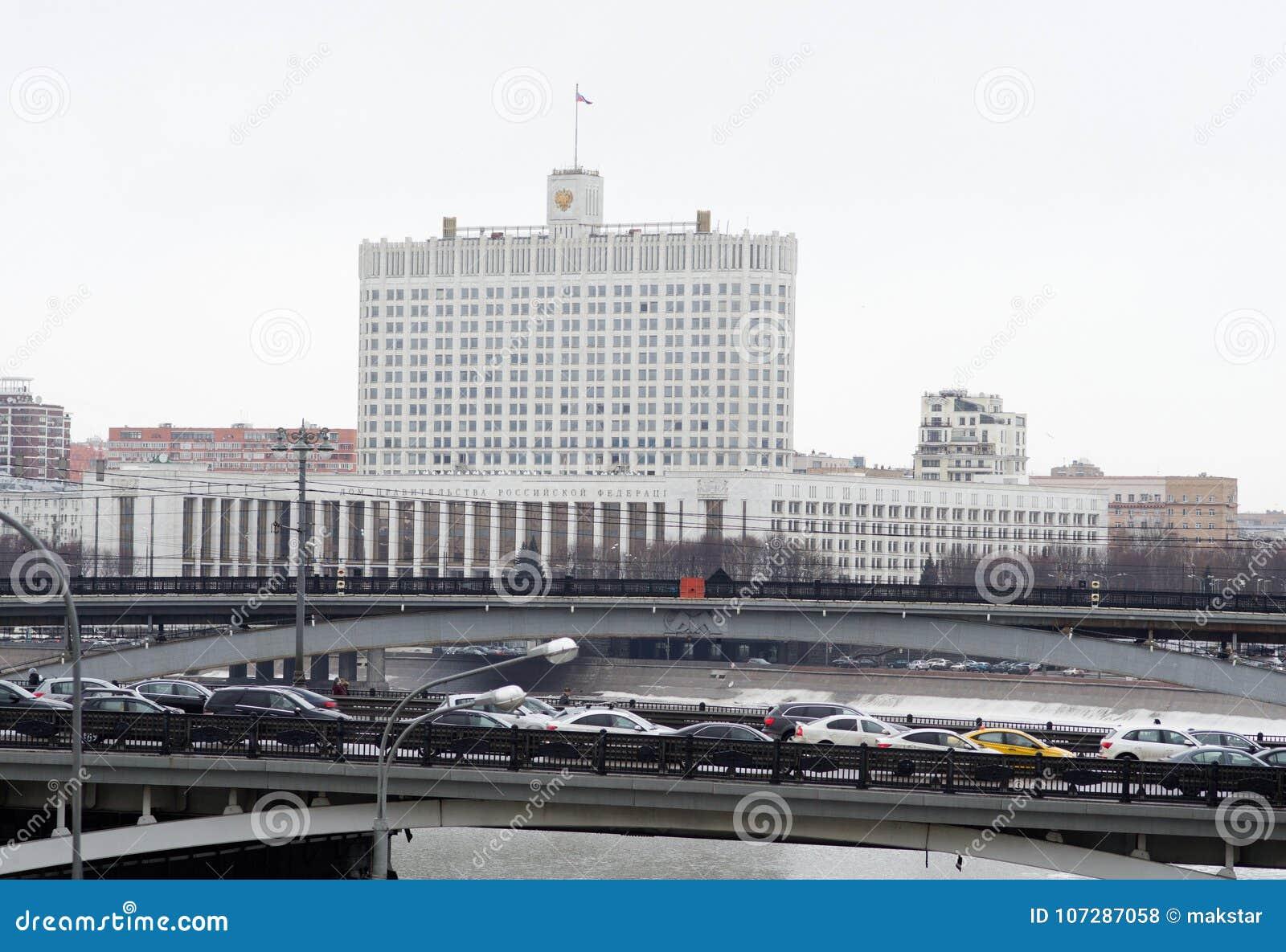 俄罗斯联邦政府大厦