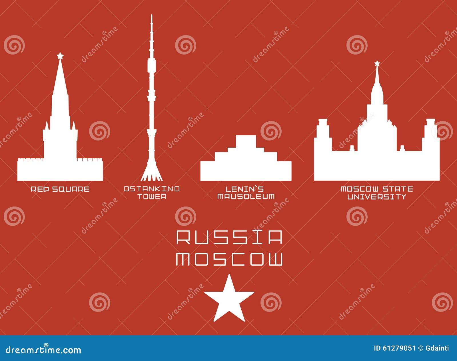 俄罗斯莫斯科市形状剪影象设置了-红色