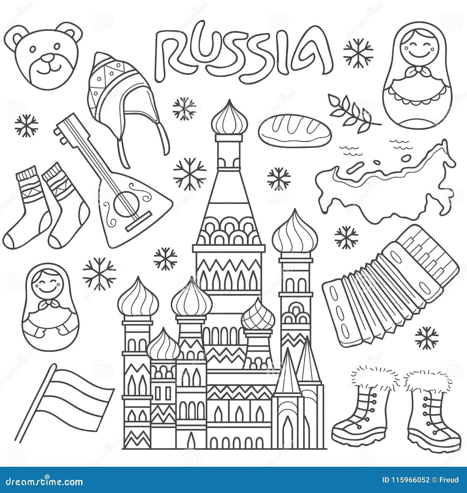 俄罗斯象元素