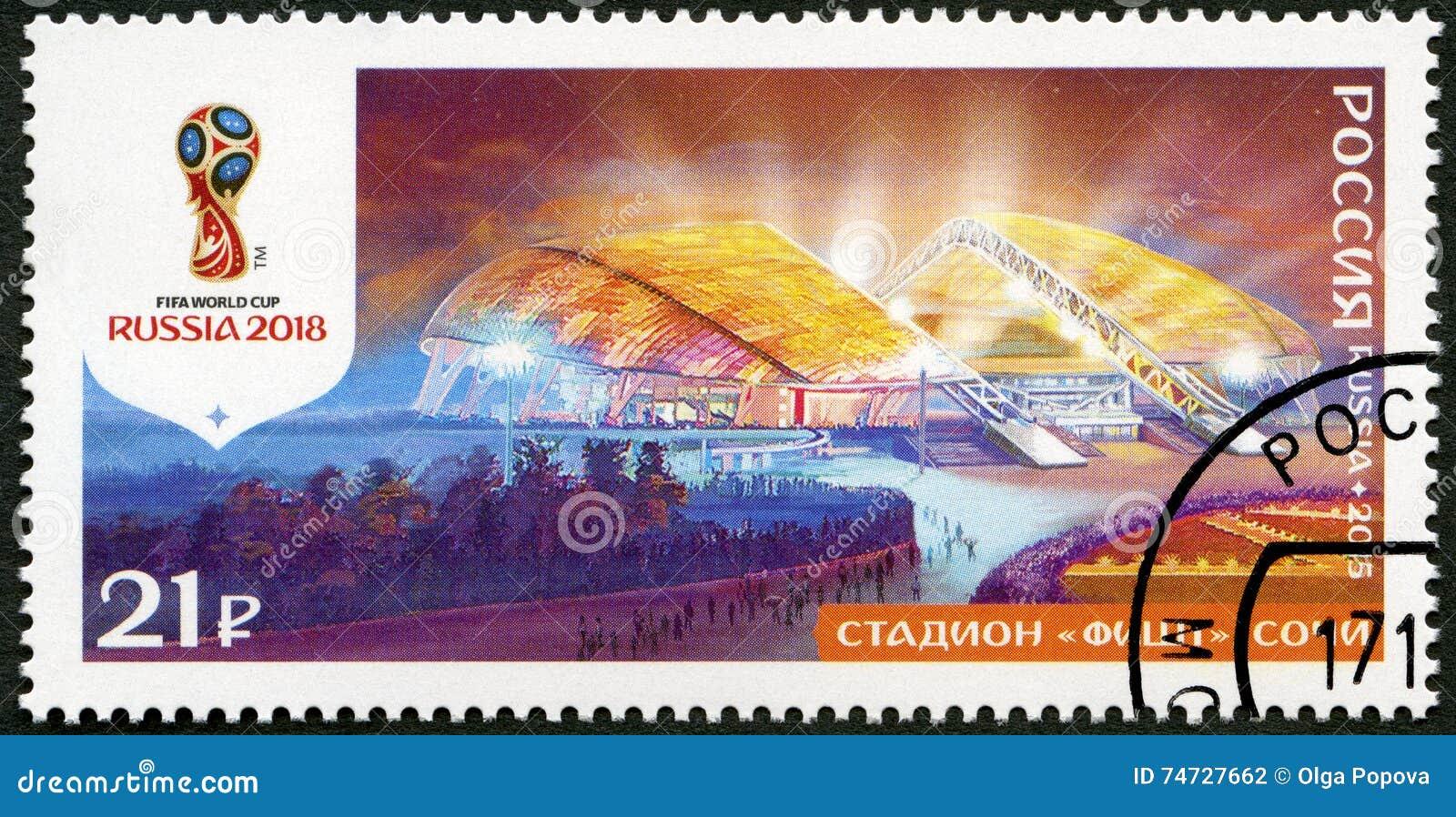 俄罗斯- 2015年:展示Fisht体育场,索契,系列体育场, 2018年橄榄球世界杯俄罗斯