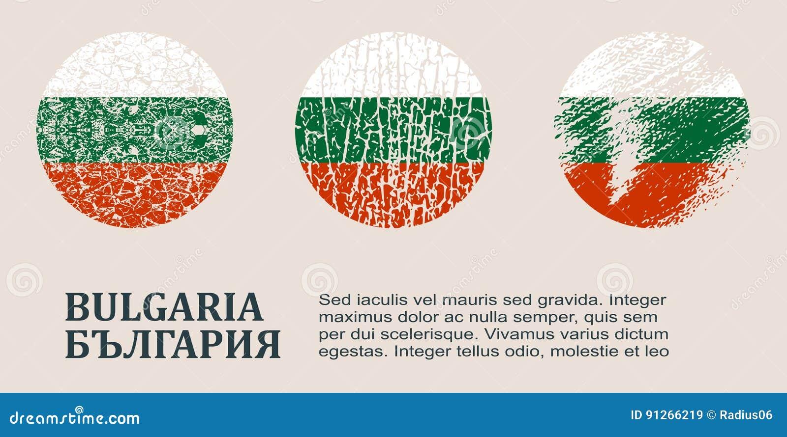保加利亚旗子设计观念