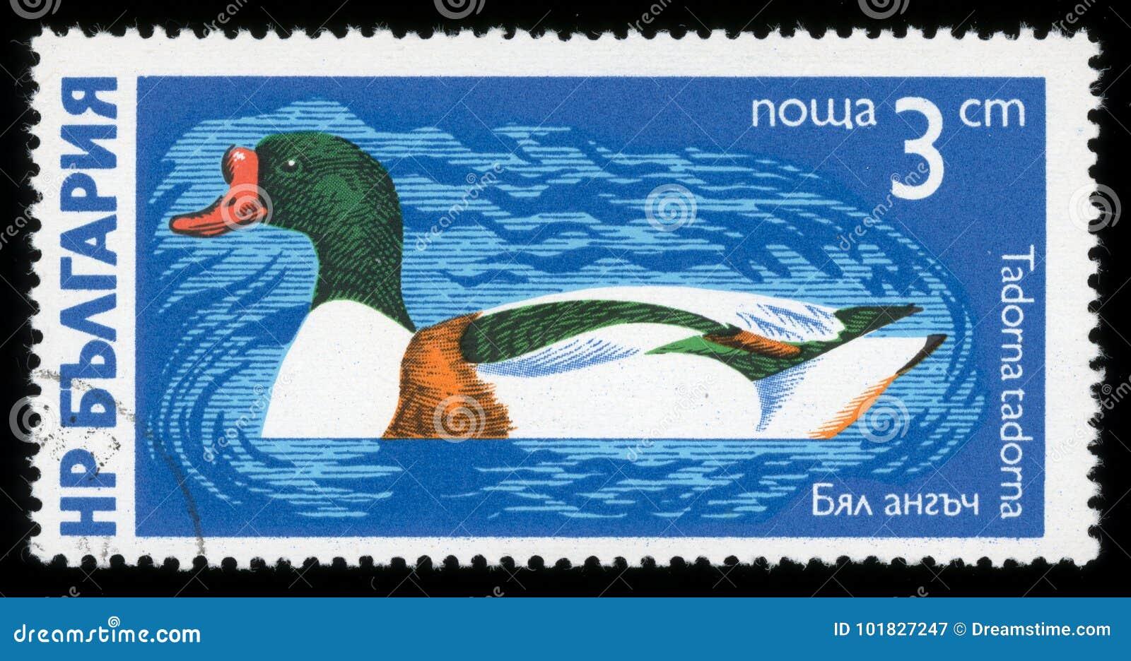 保加利亚`水鸟`系列邮票, 1976年