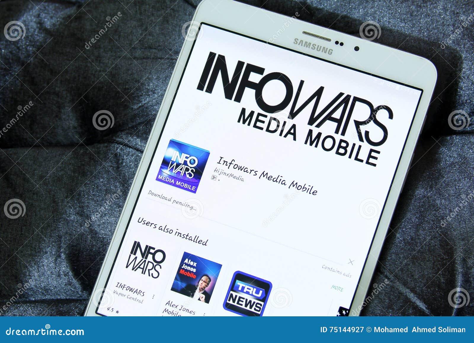 信息打仗app商标