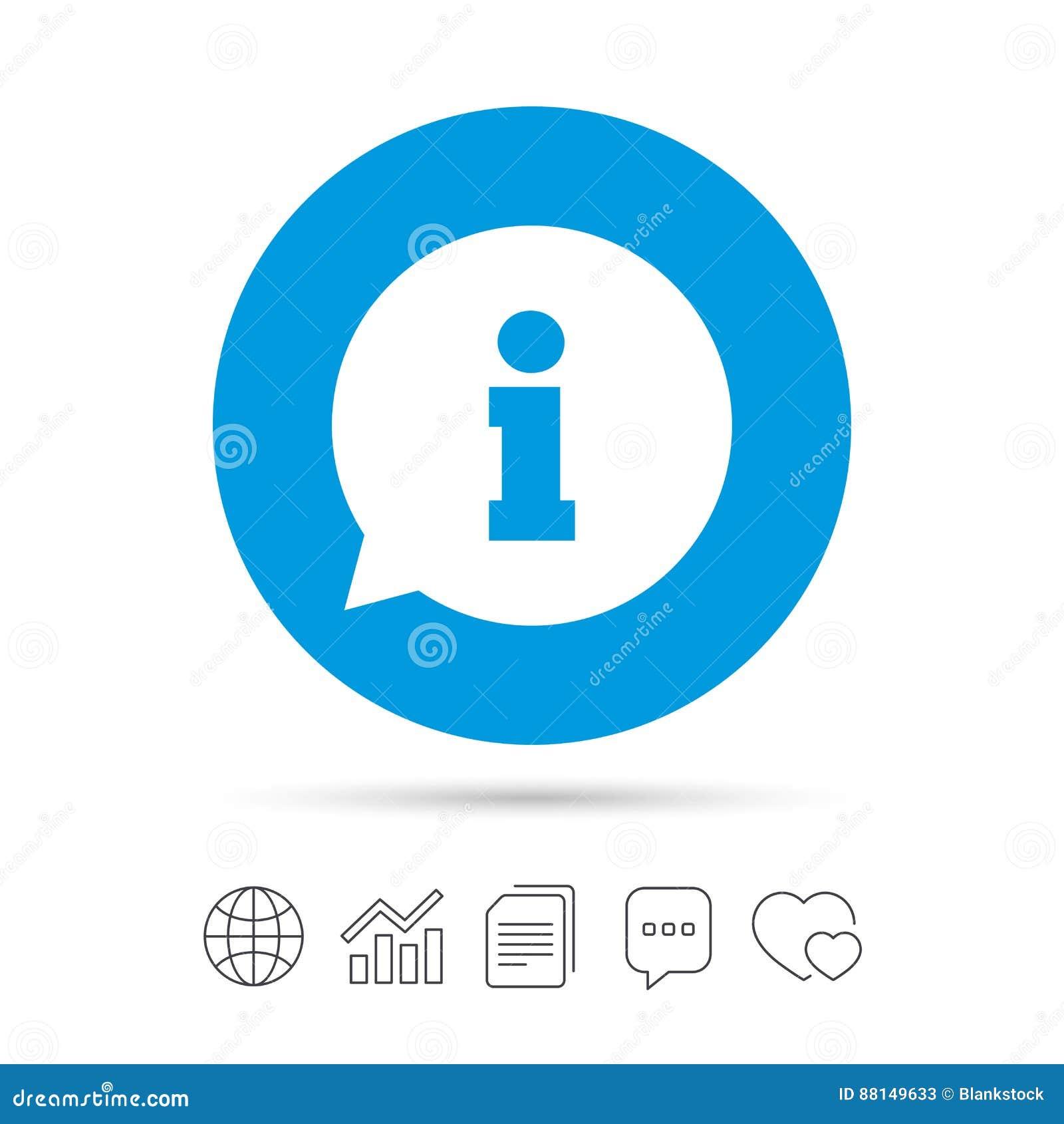 信息标志象 信息标志