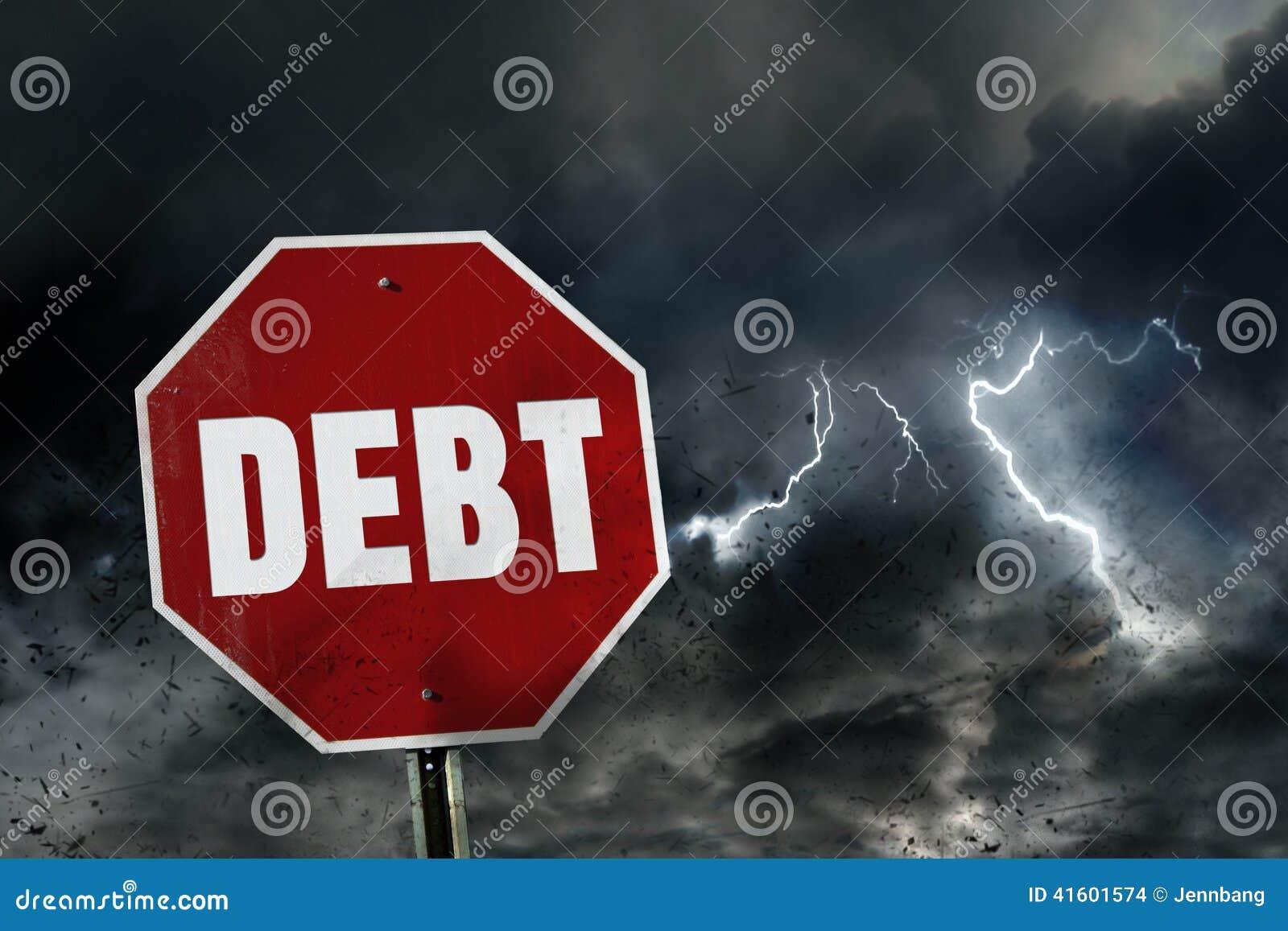 债务的风险