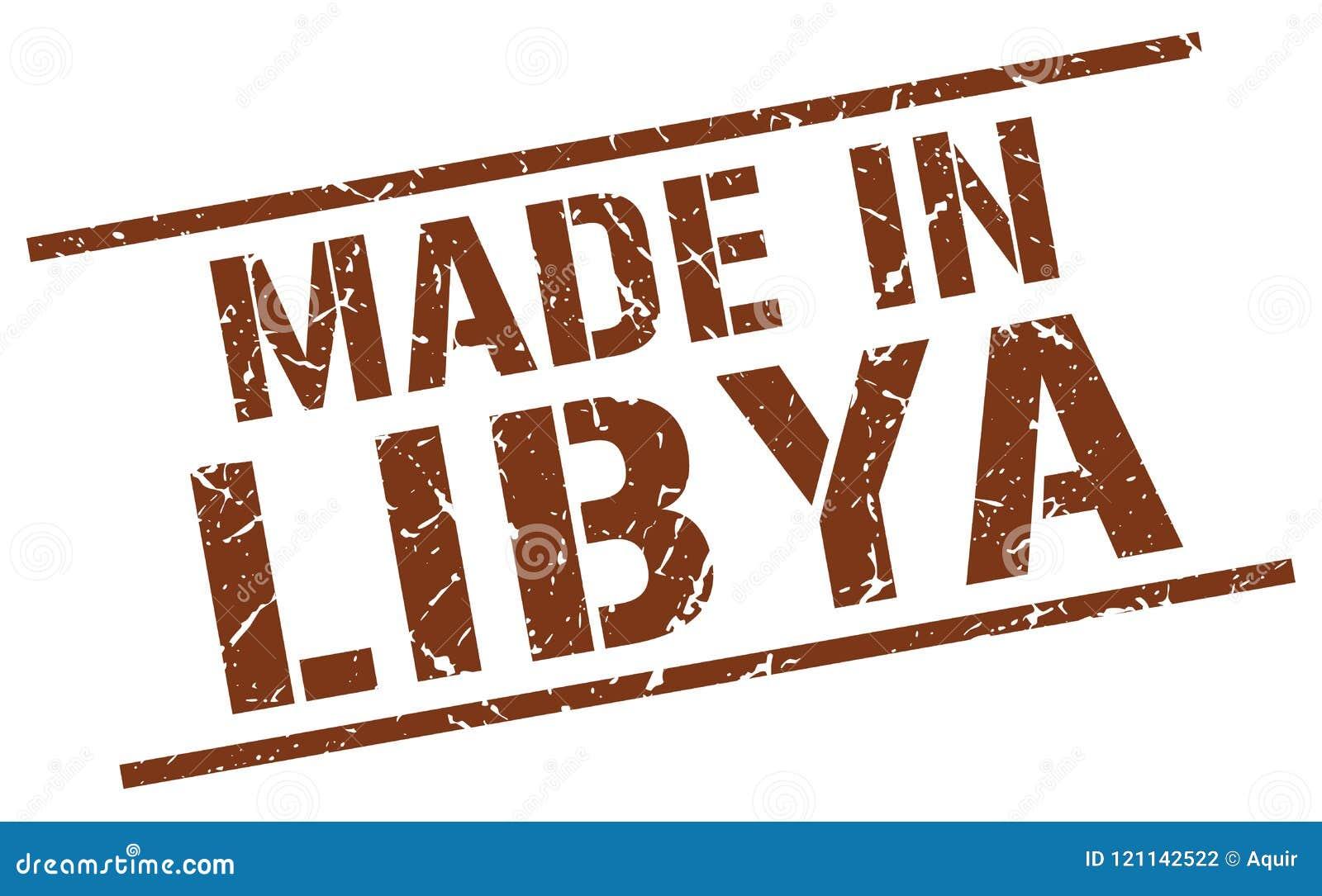 做在利比亚邮票