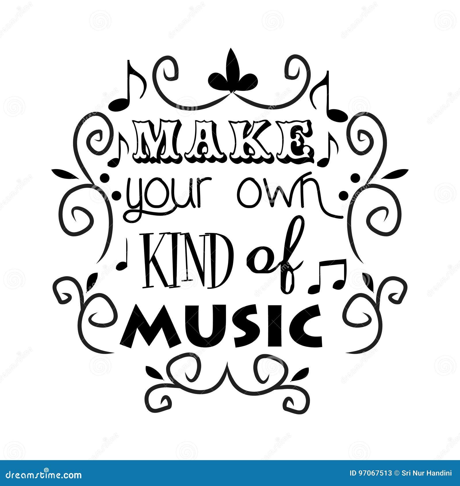 做您自己的种类音乐