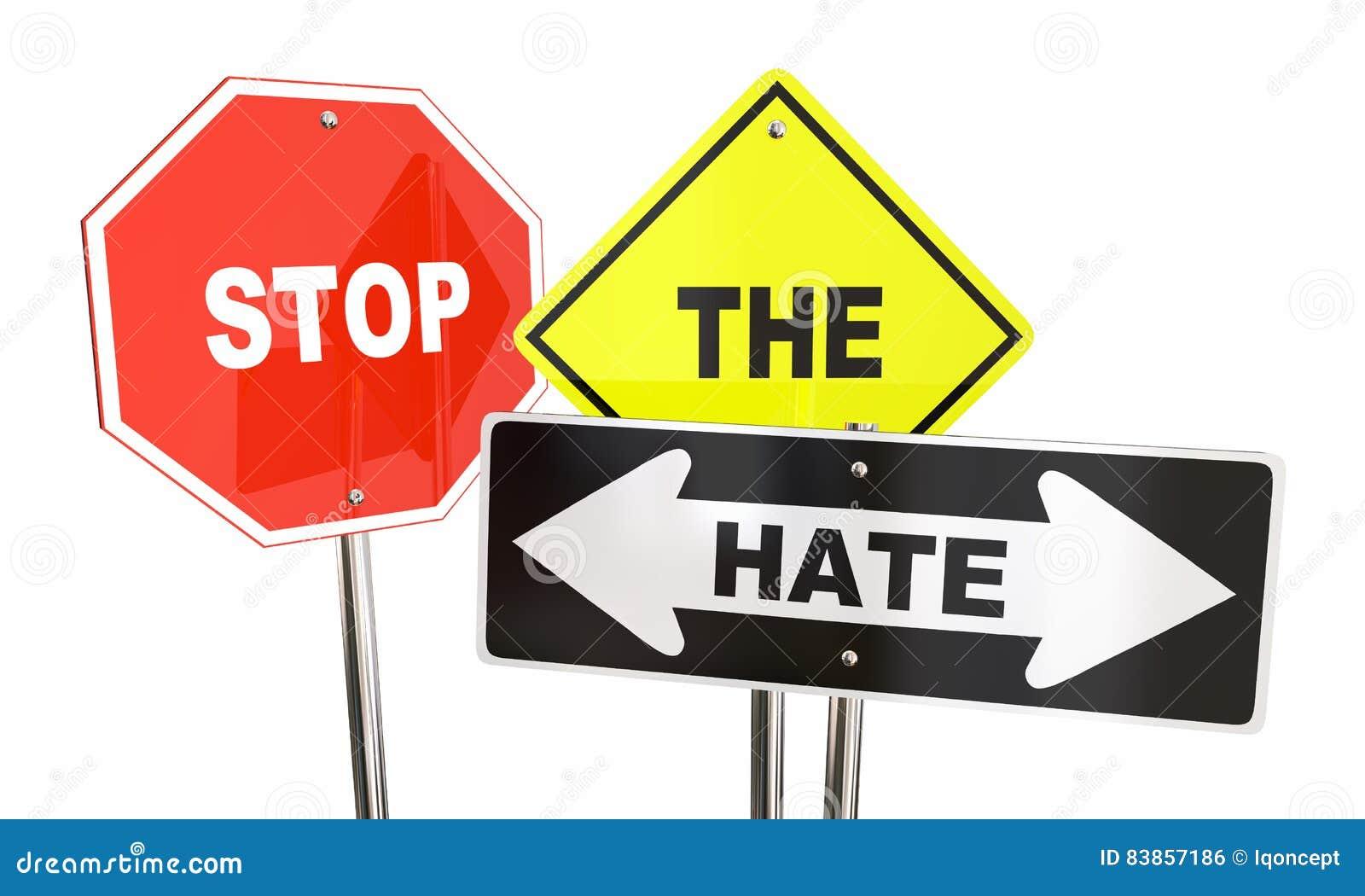 停止怨恨路标一起得到