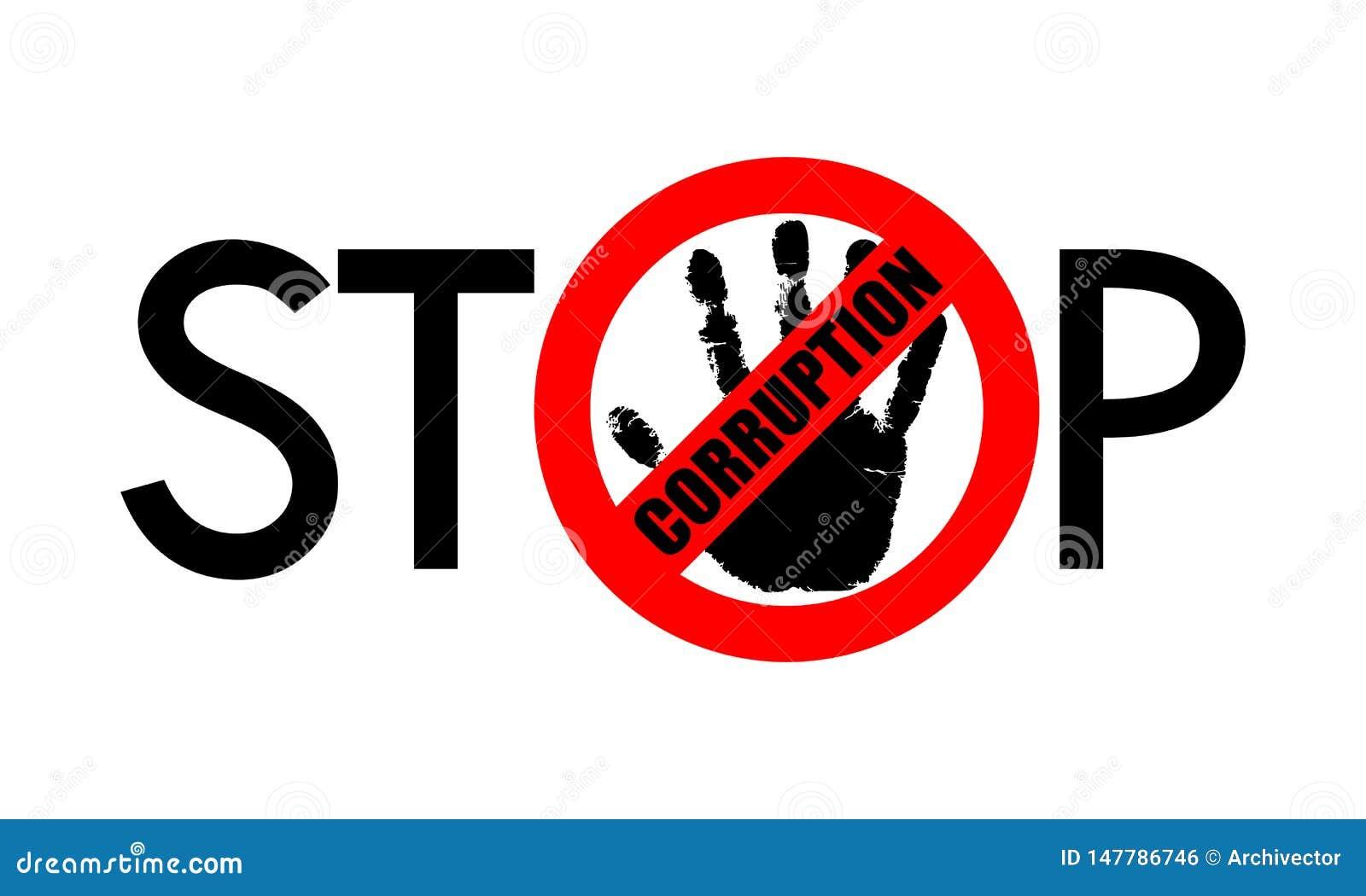 停止腐败标志