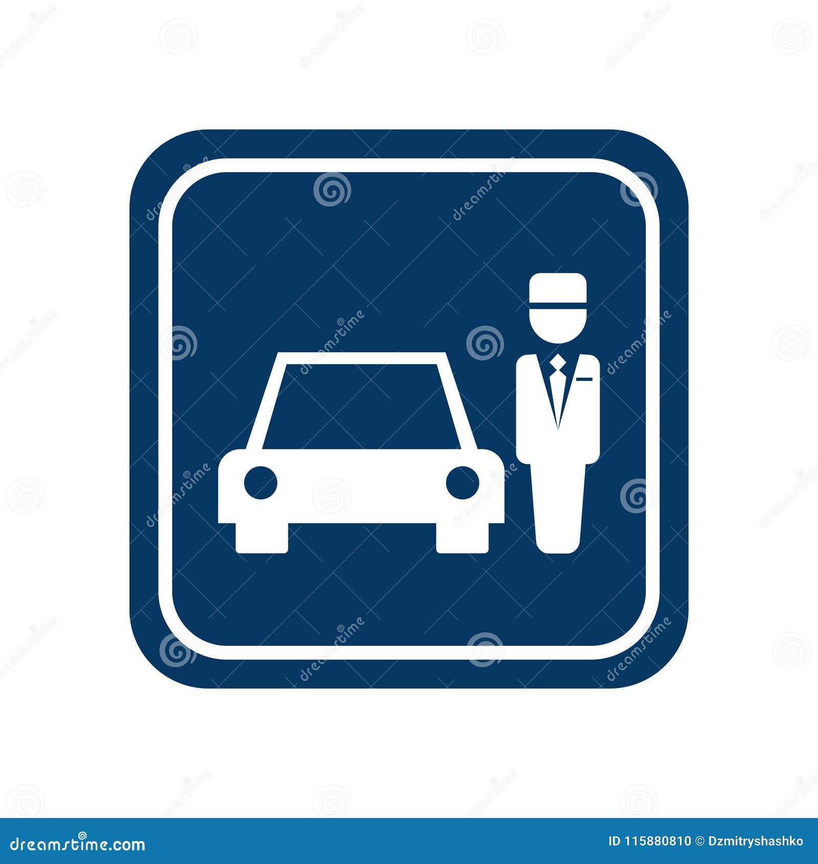 停车处服务员象