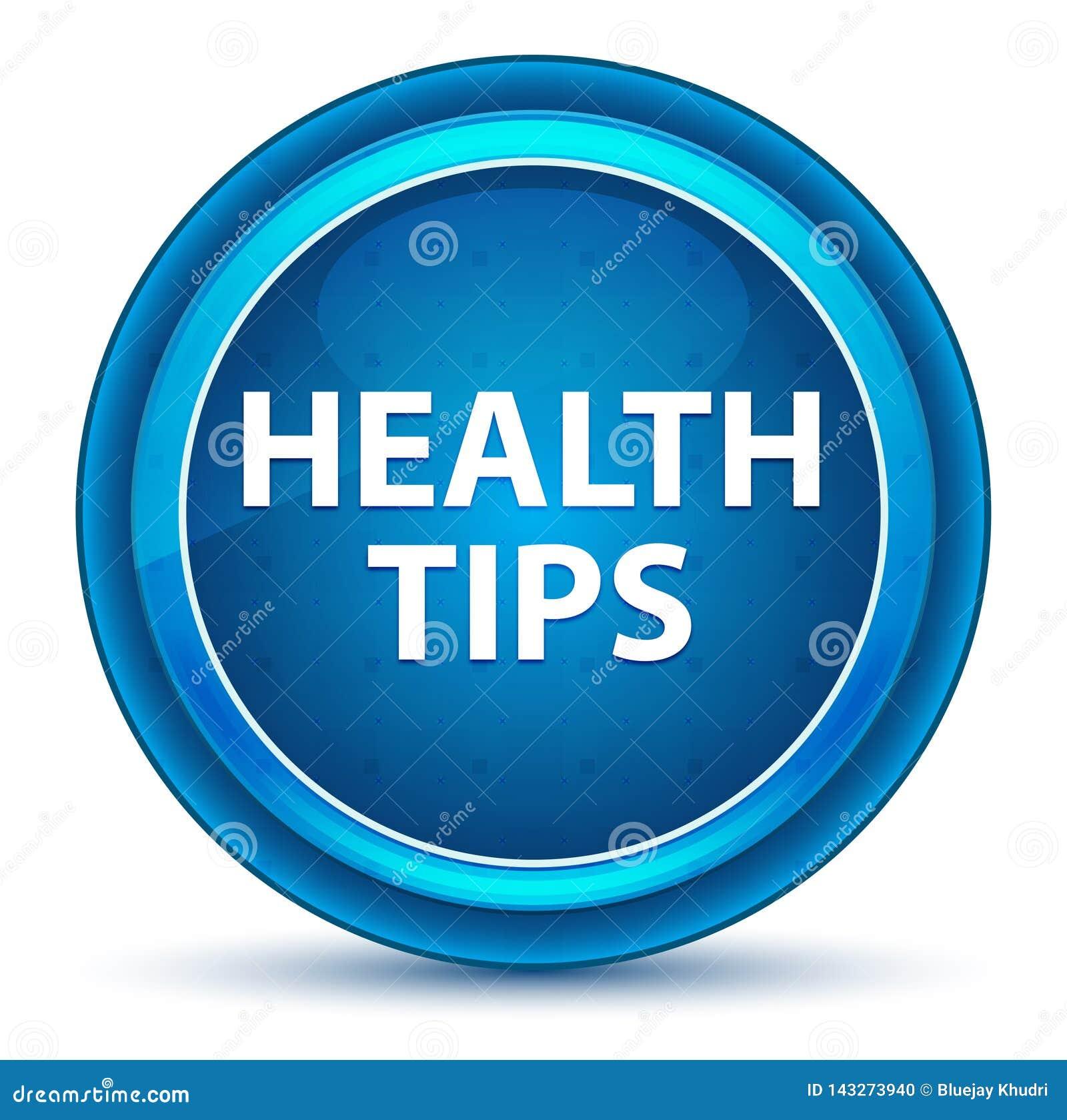 健康技巧打量蓝色圆的按钮
