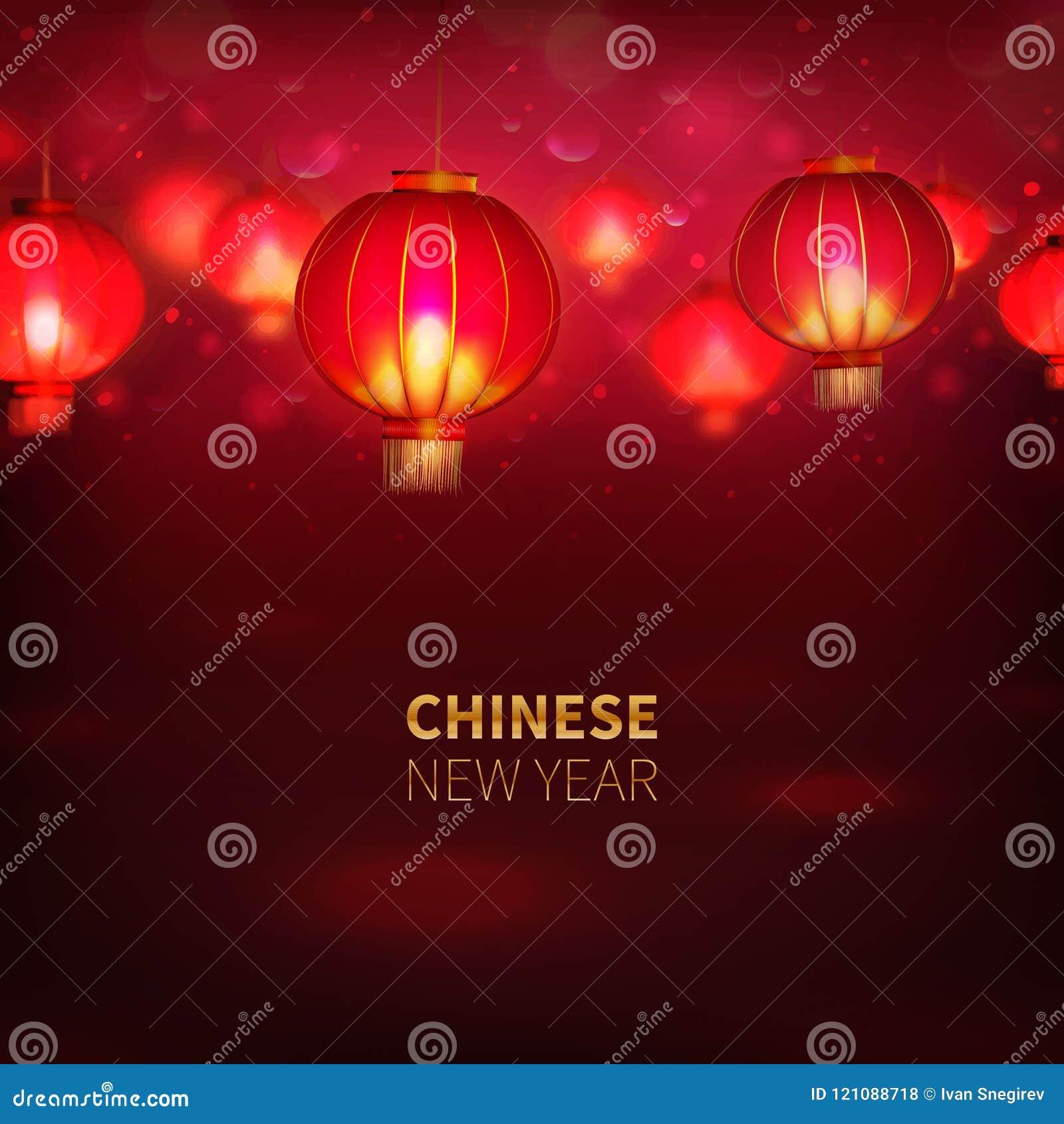 储蓄传染媒介例证愉快的农历新年背景,卡片,无缝 中国灯笼纸张红色 光 中国愉快新