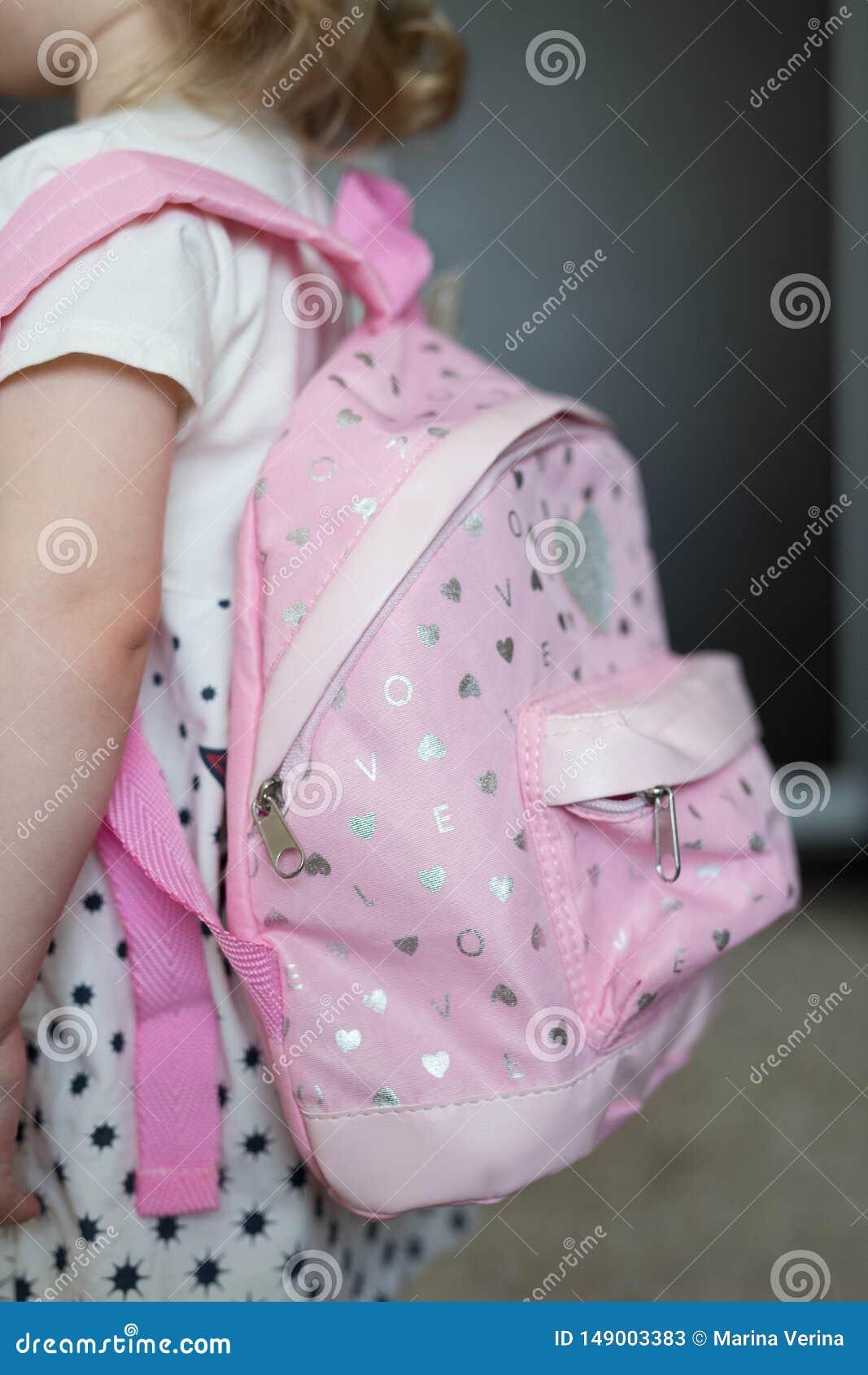儿童'S桃红色背包