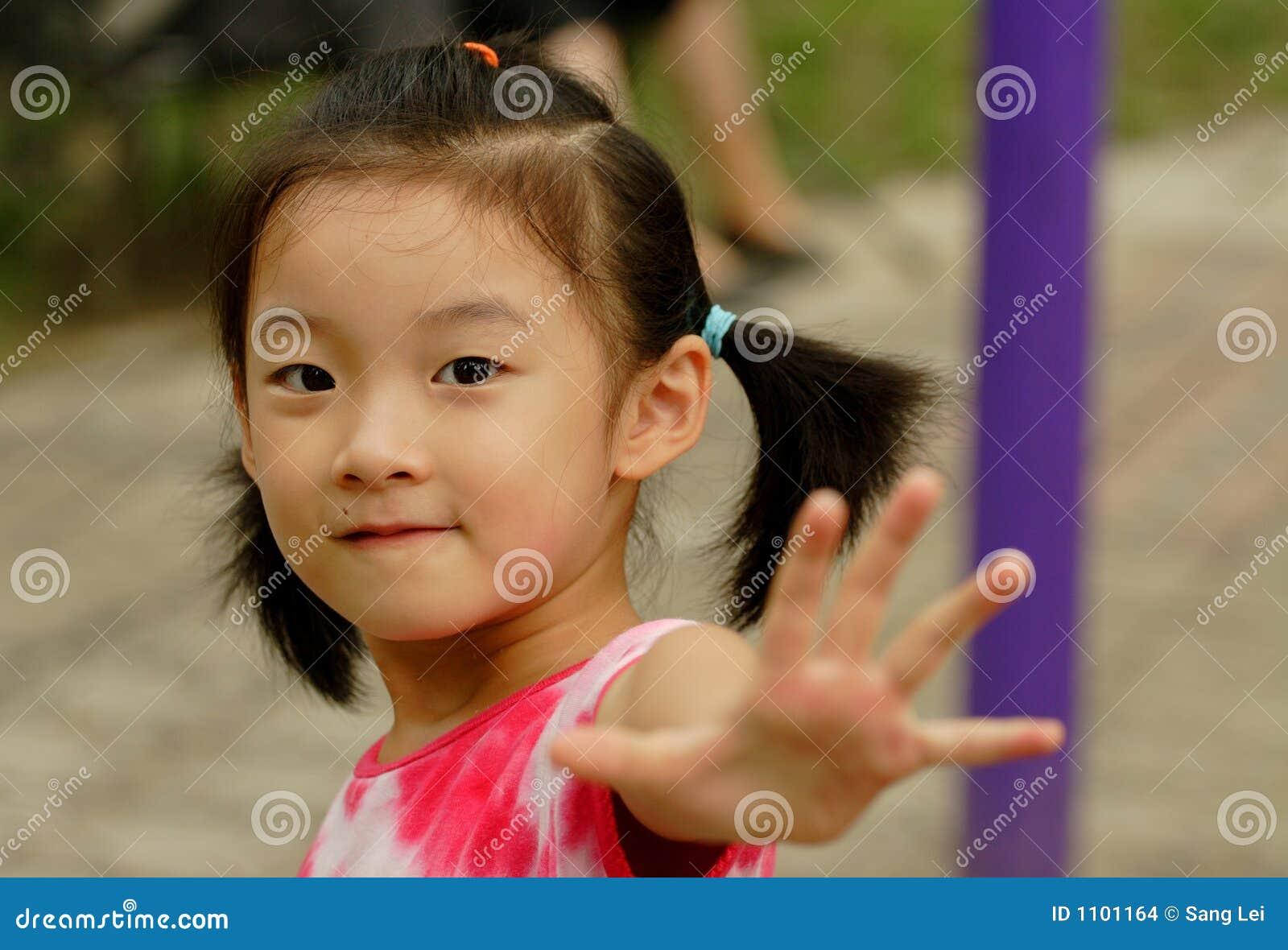 儿童中国现有量终止