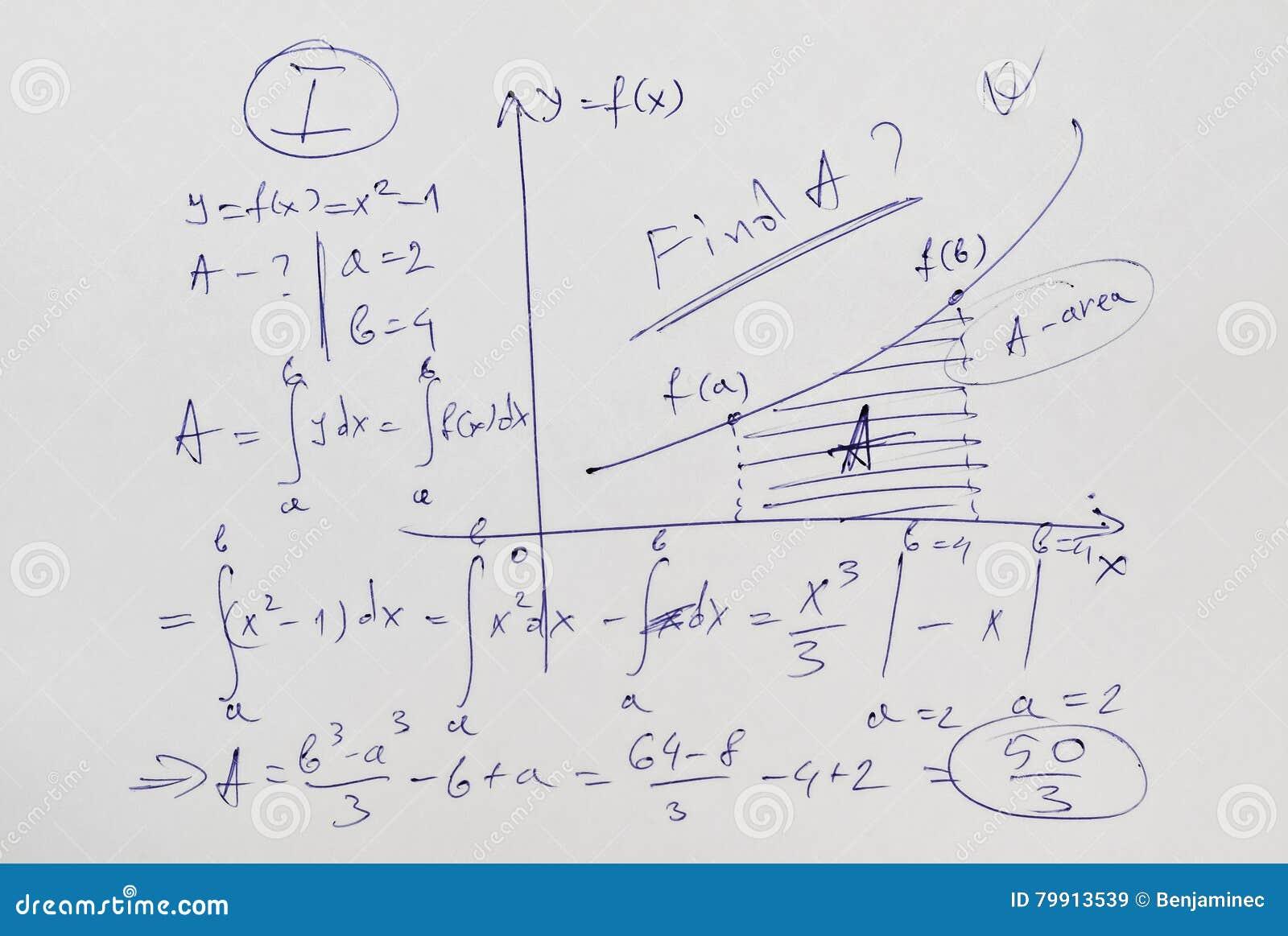 先进的数学例子