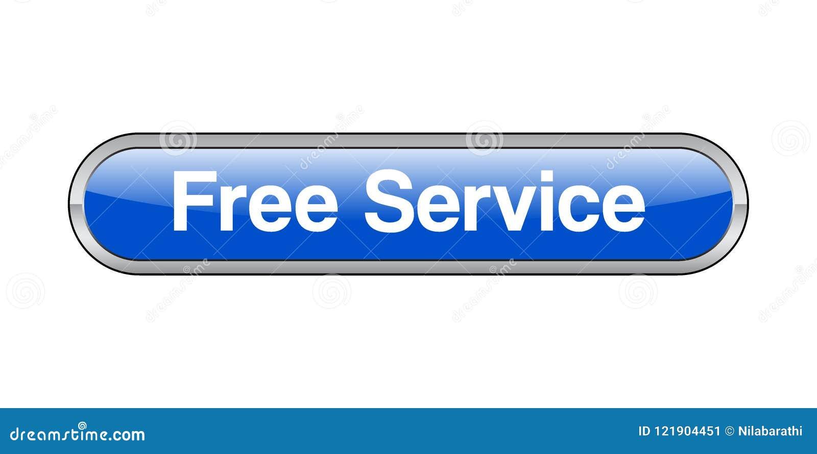 免费服务网按钮