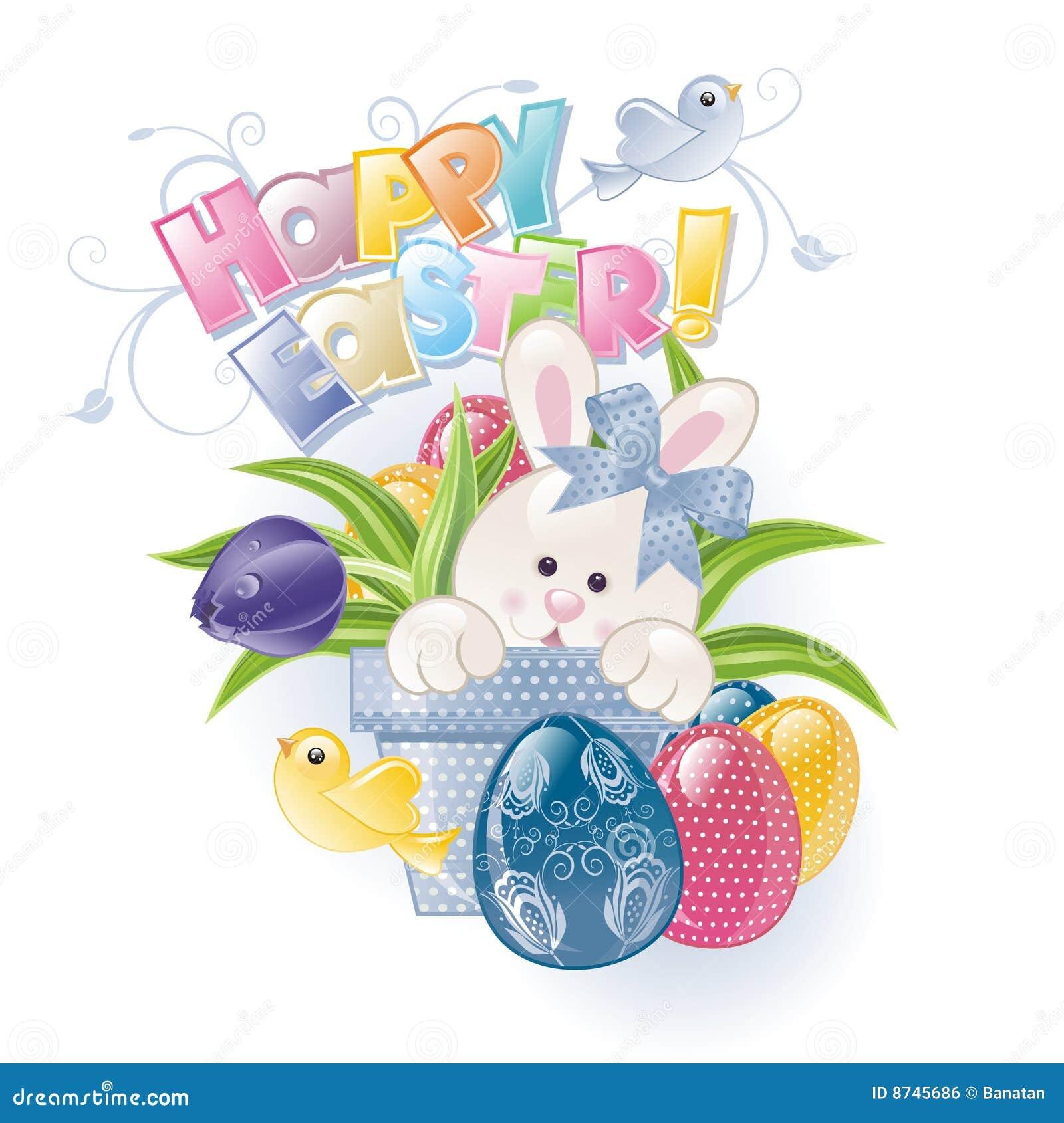 兔宝宝复活节花盆