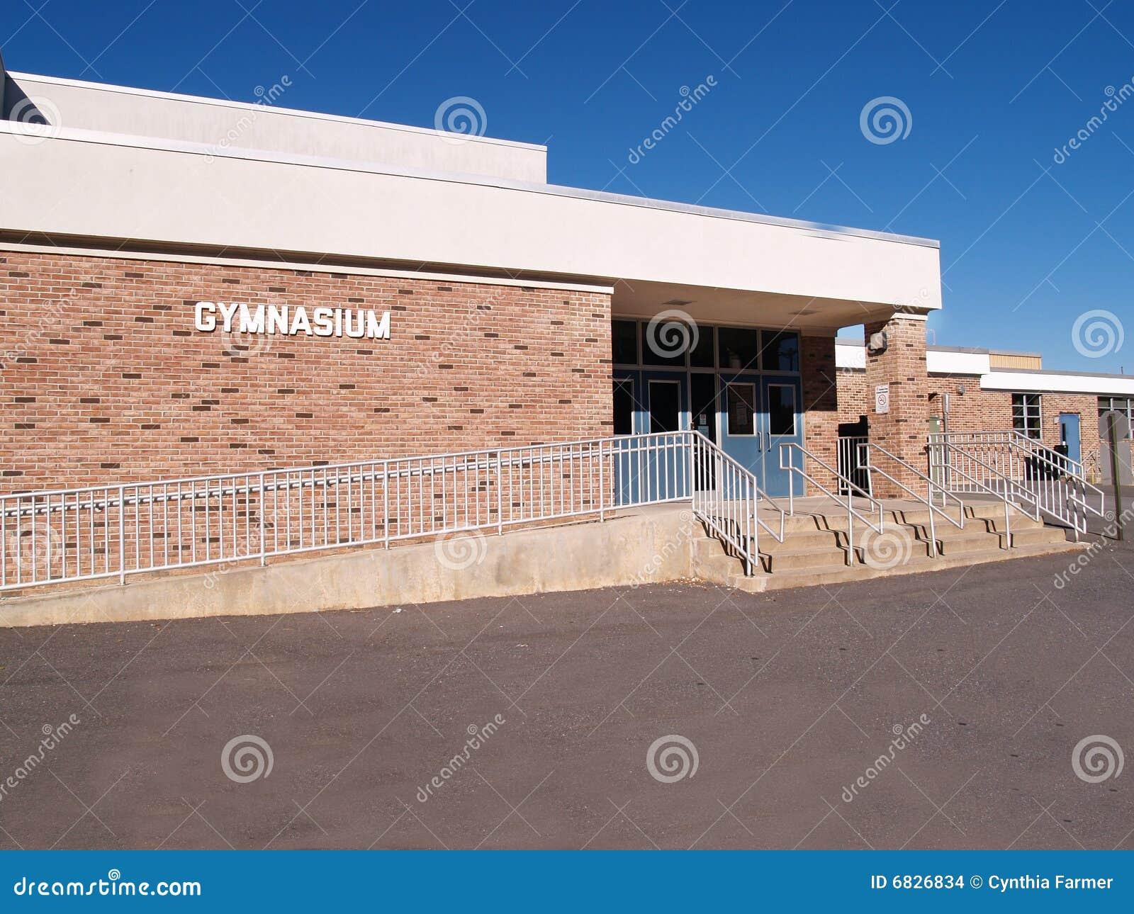 入口健身房学校