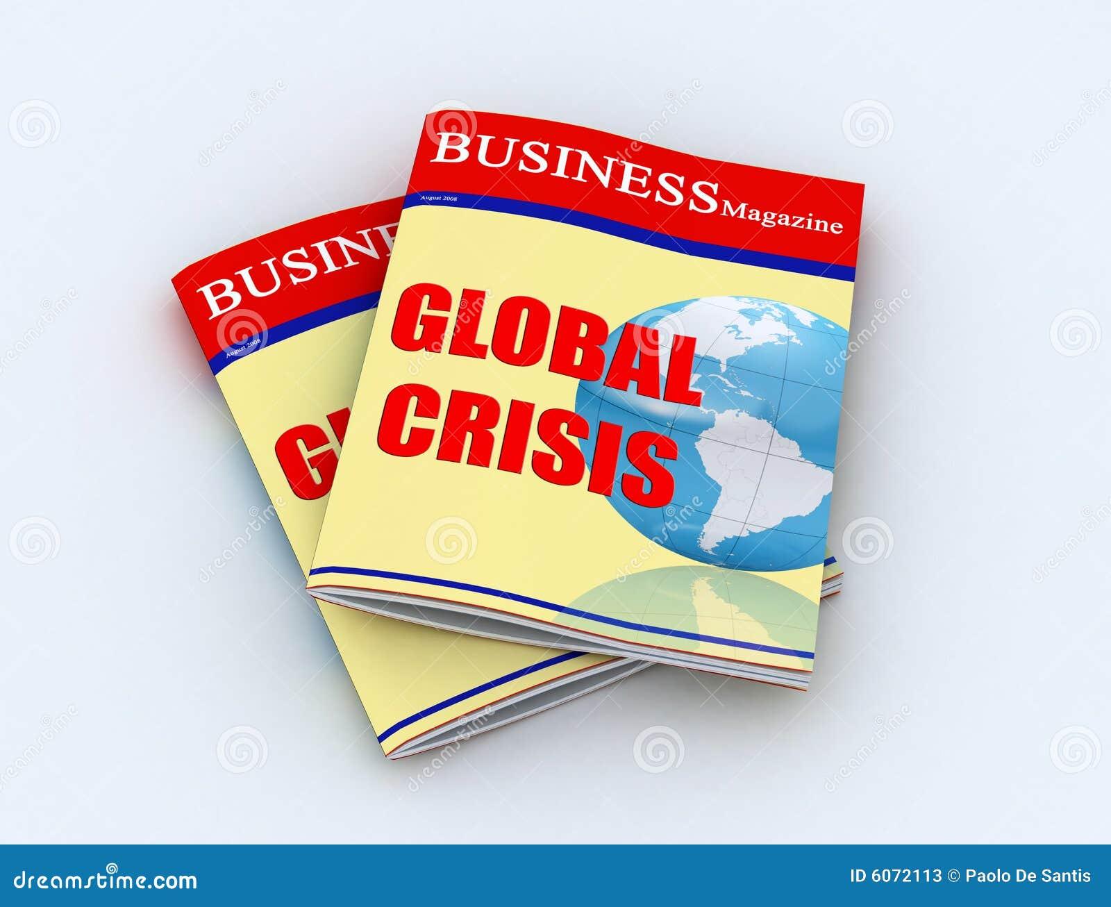全球的危机