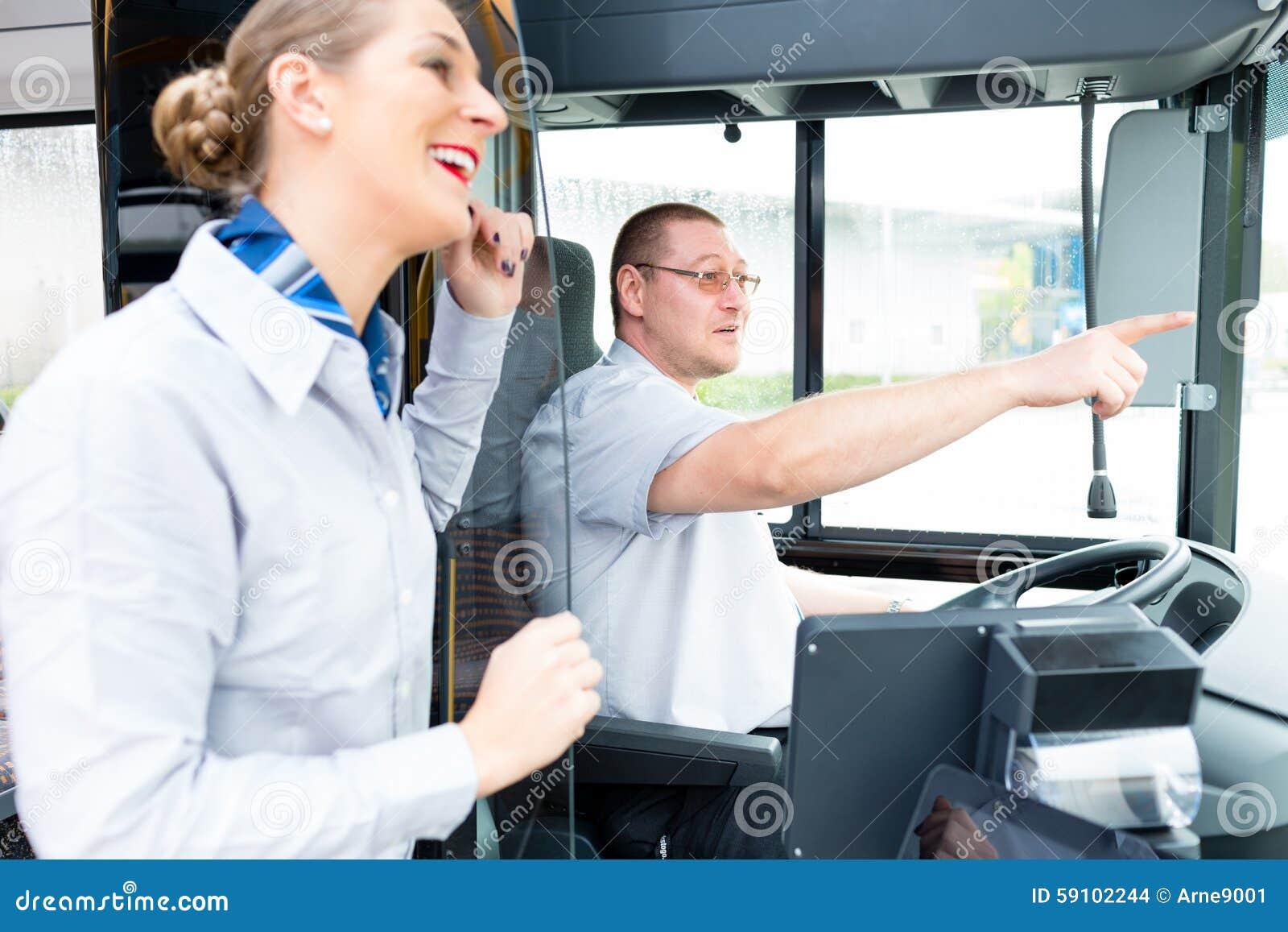 公共汽车或教练司机和游人指南