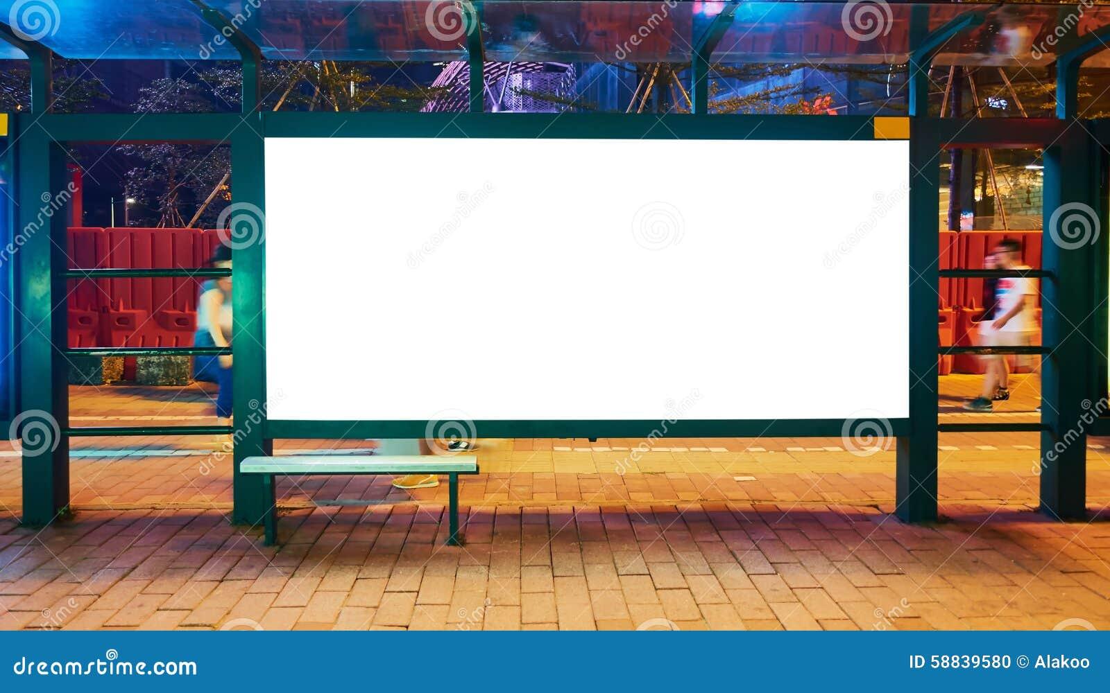 公共汽车站空白广告牌