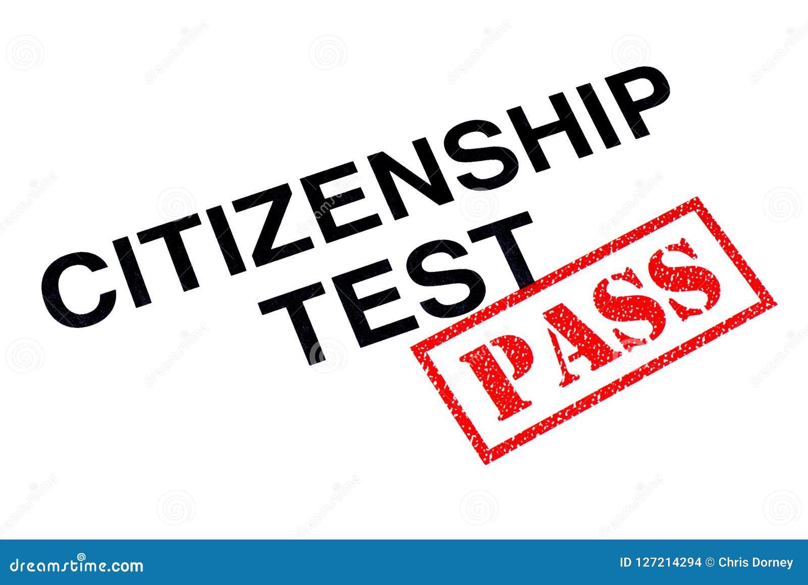公民身份测试通行证