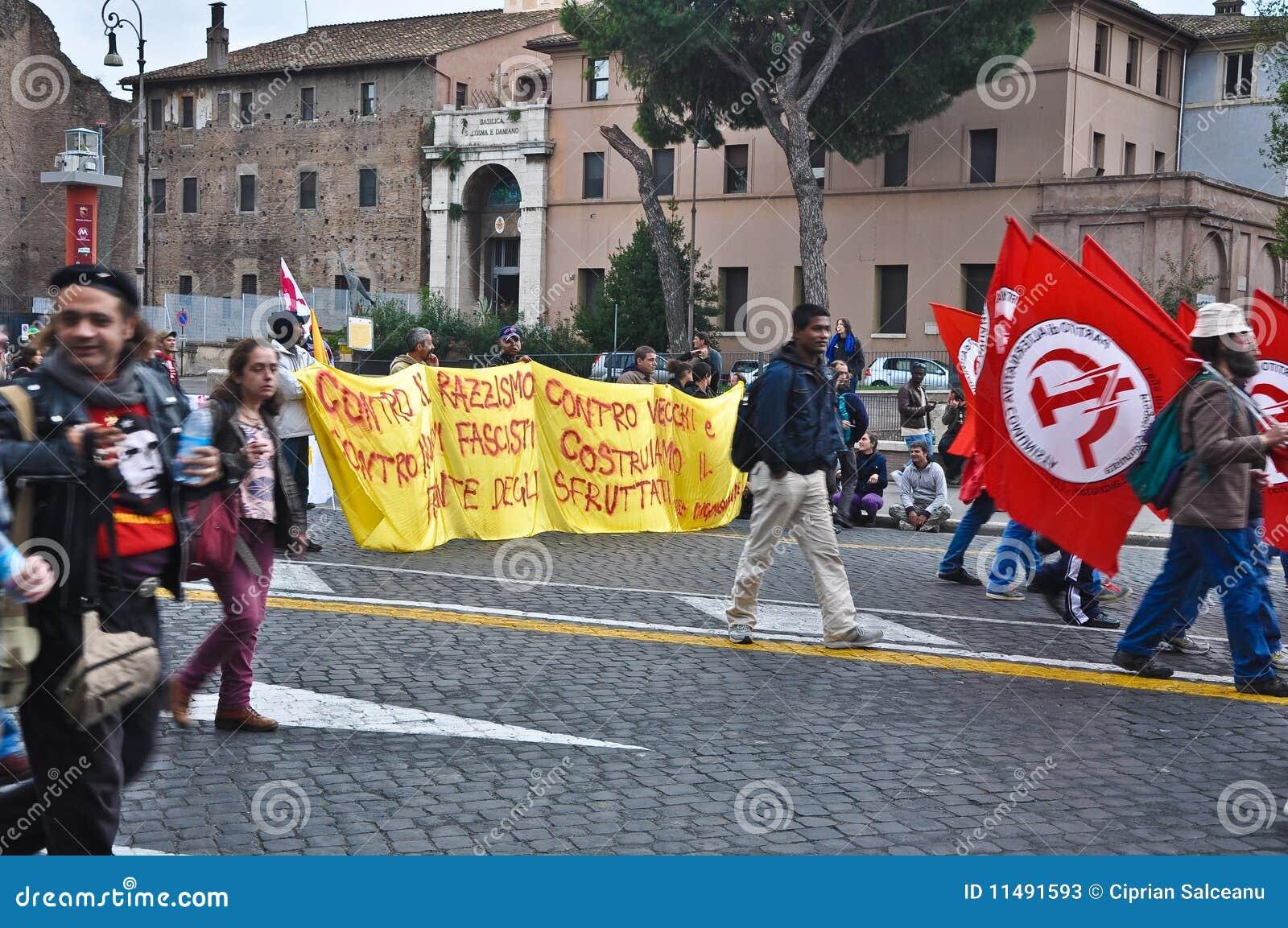 共产主义演示