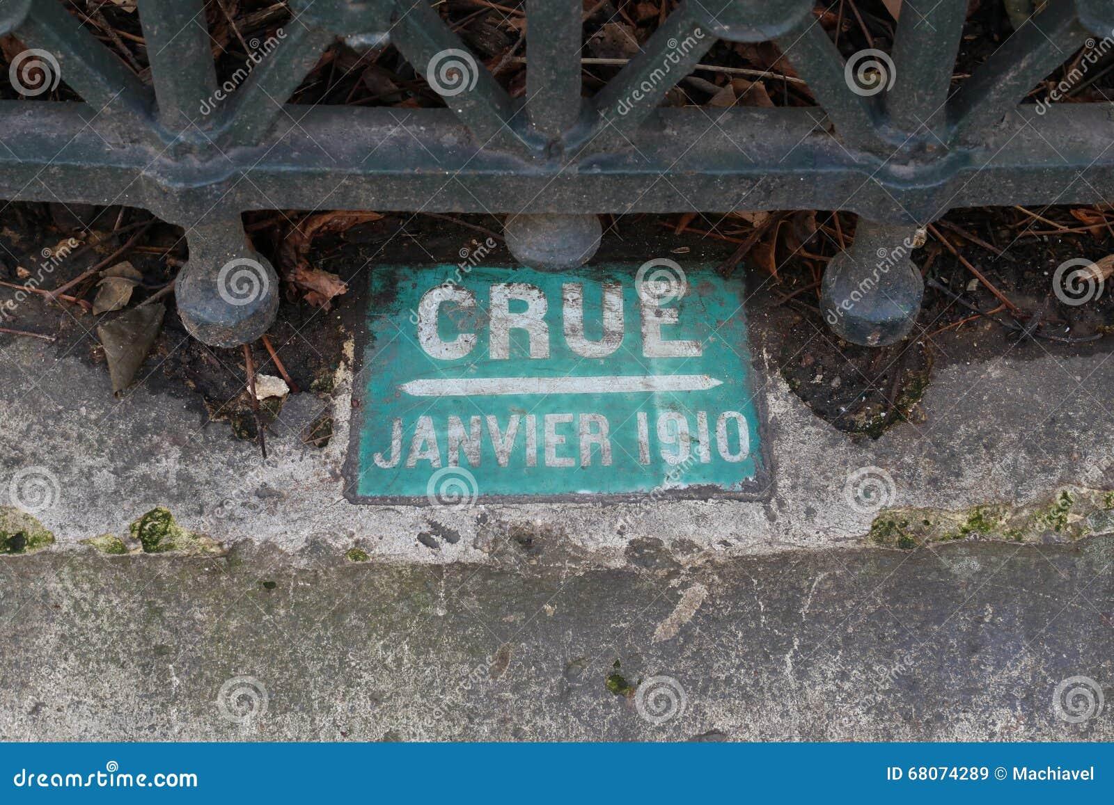 关于巨型洪水(crue的一个老标志用法语)塞纳河在巴黎1910年大道Haussmann