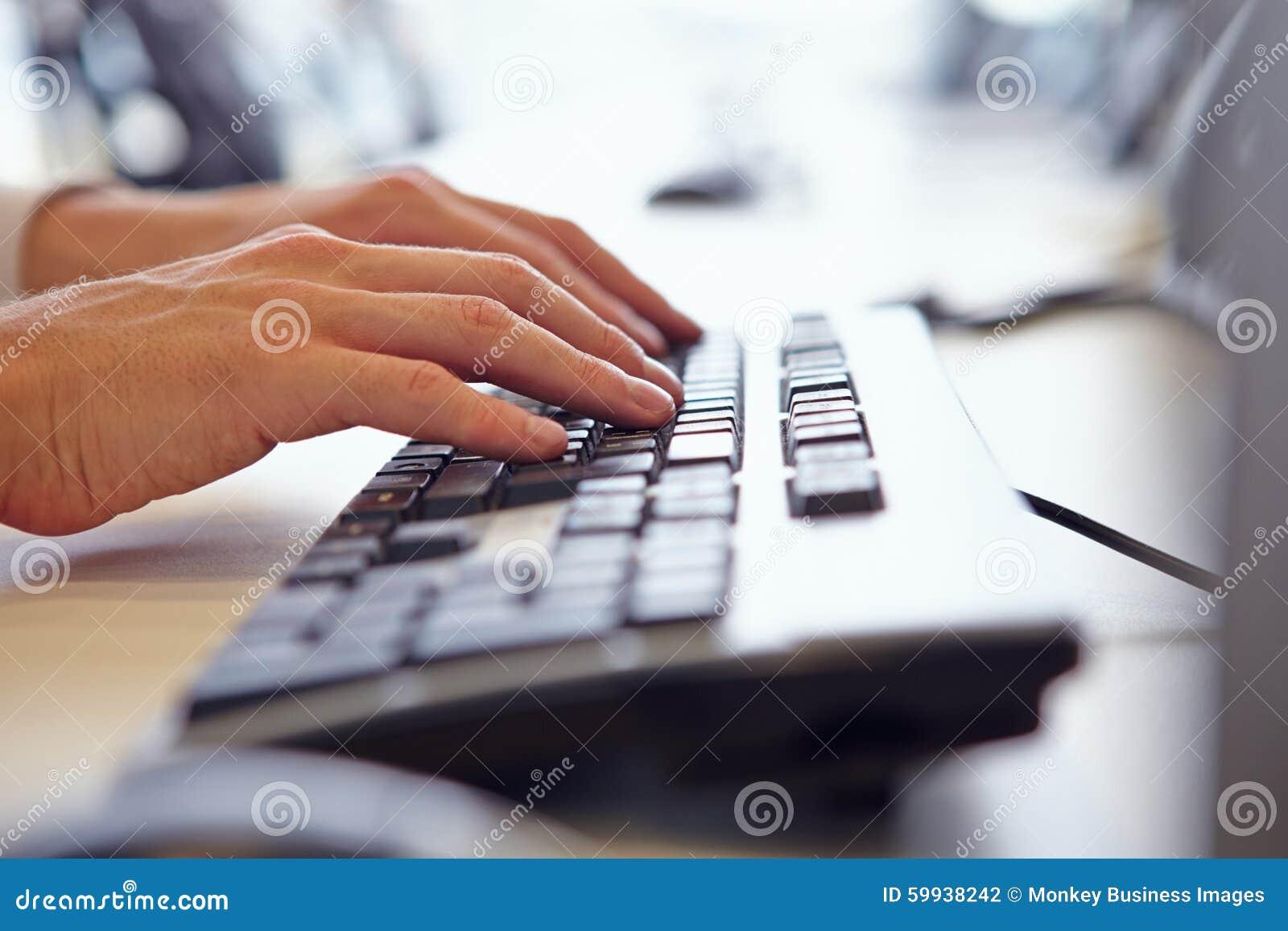 关闭人?使用计算机的键盘的s手