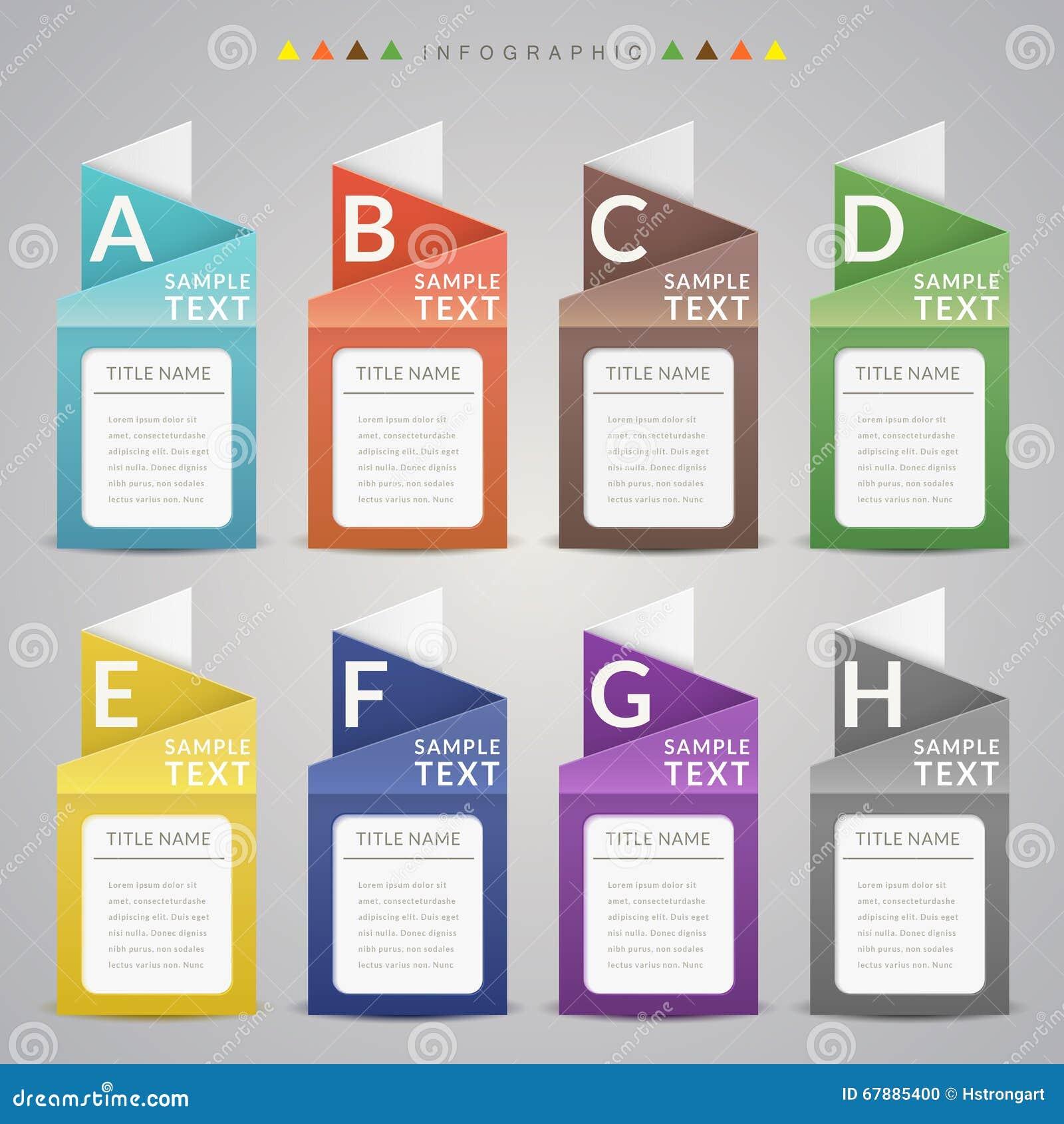 典雅的infographic设计