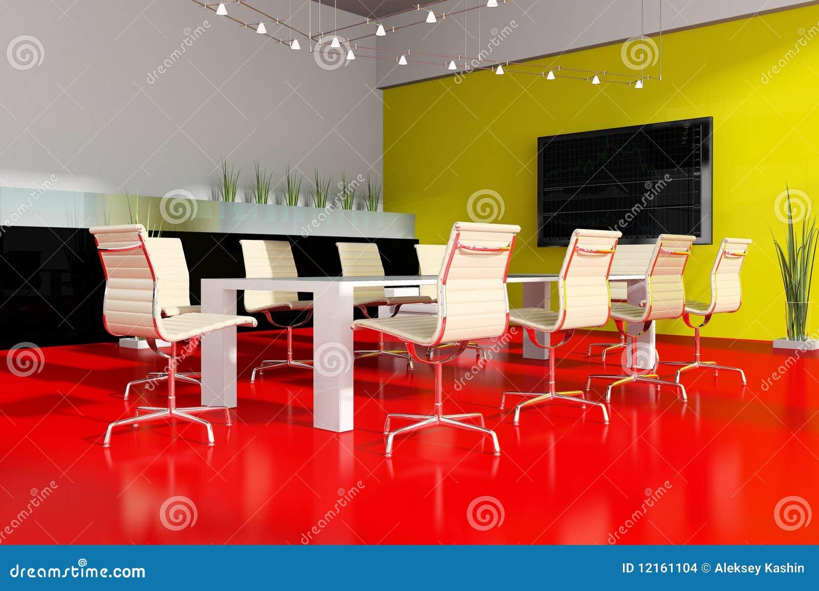 内部会议现代空间