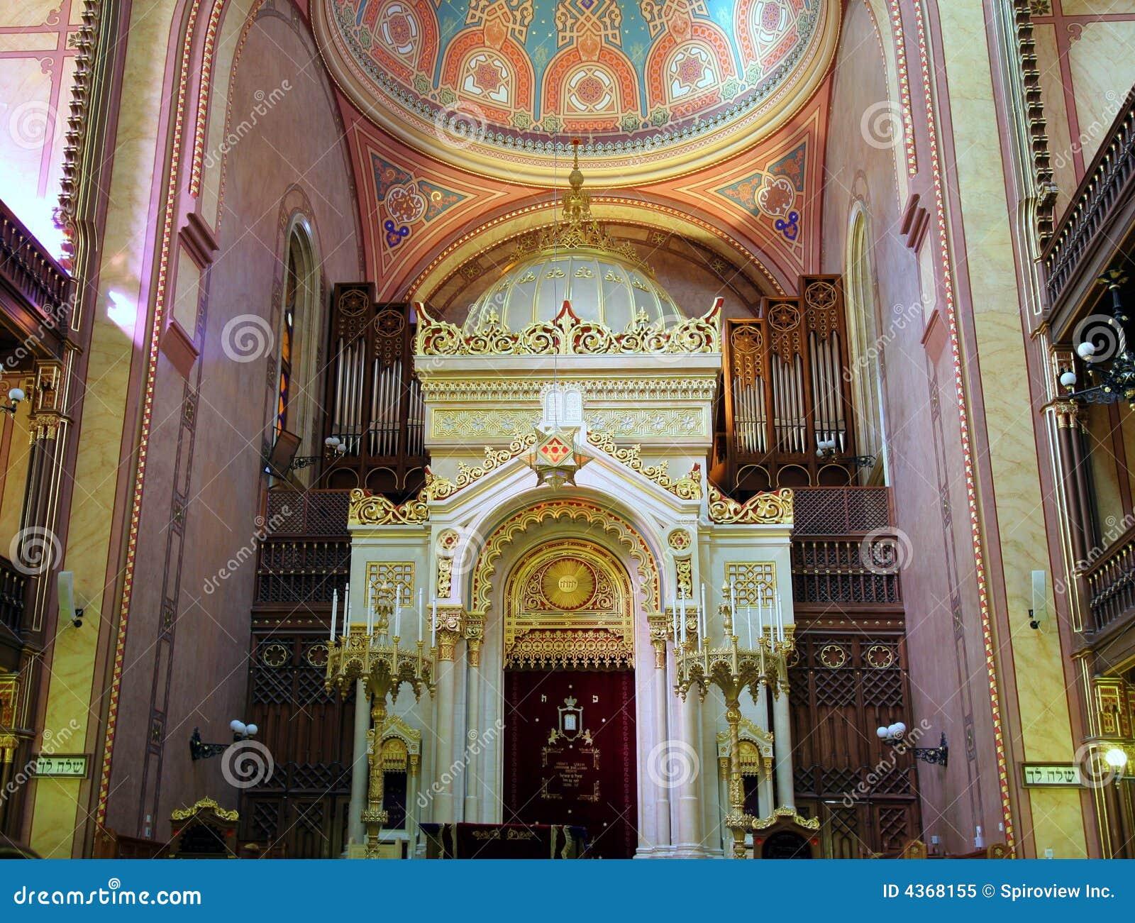 内部犹太教堂