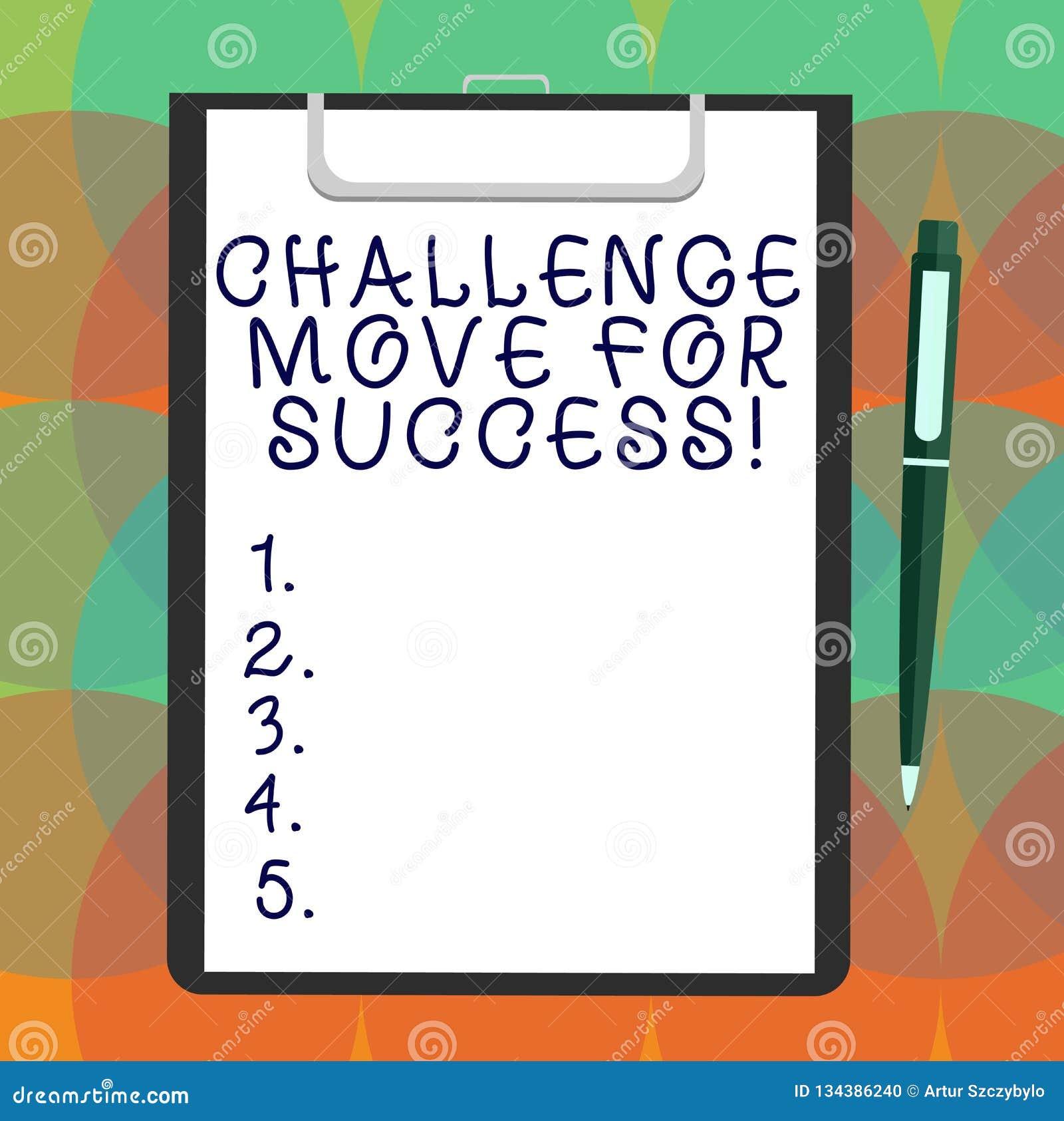 写文本挑战移动的词为成功 专业运动战略的企业概念能成功空白