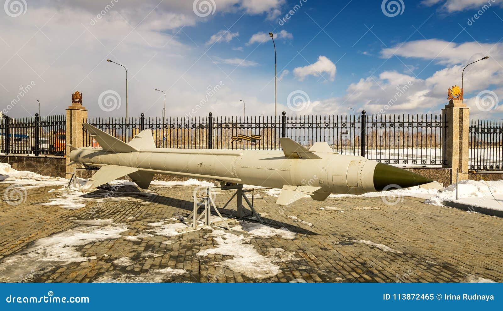 军史博物馆的作战苏联导弹展览,俄罗斯, Ekaterinburg, 31 03 2018年