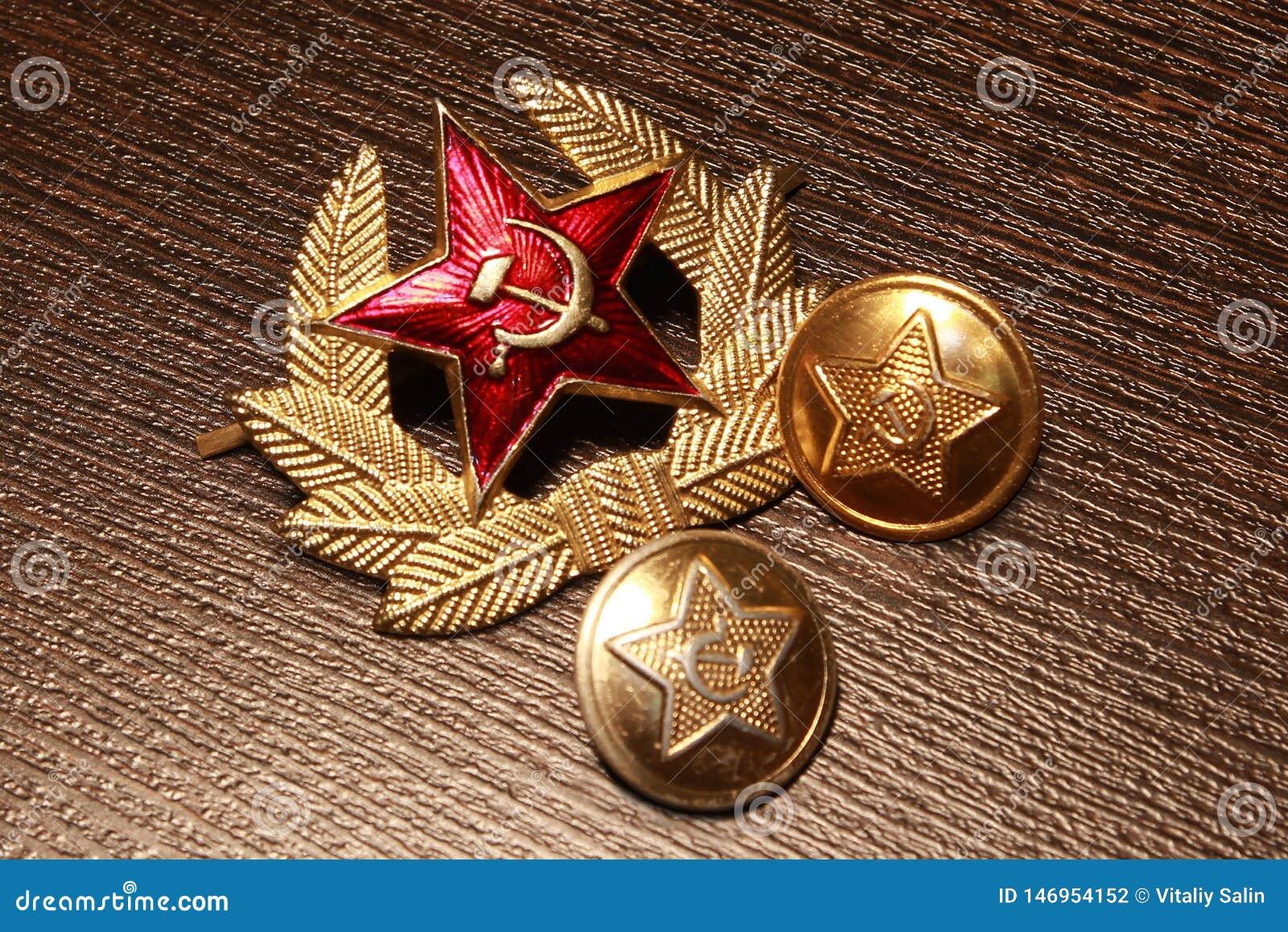 军队苏联 按钮和帽徽