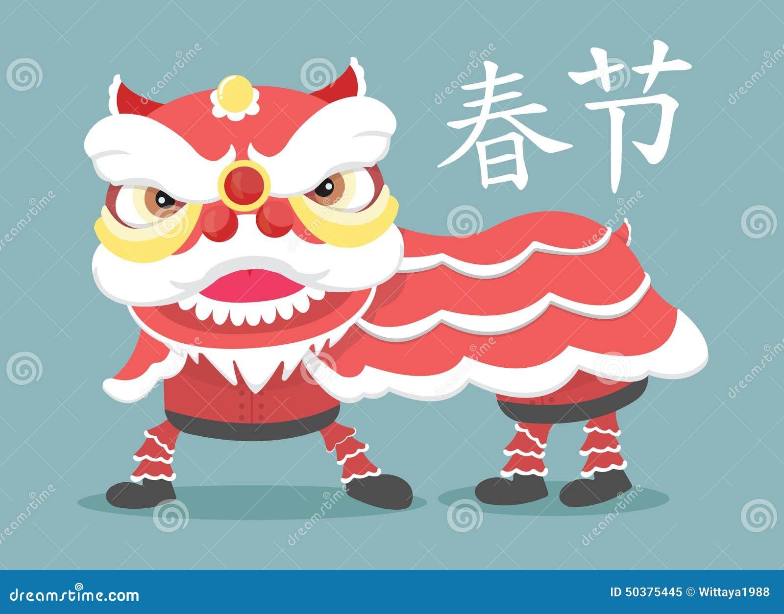 农历新年的例证-跳舞舞狮