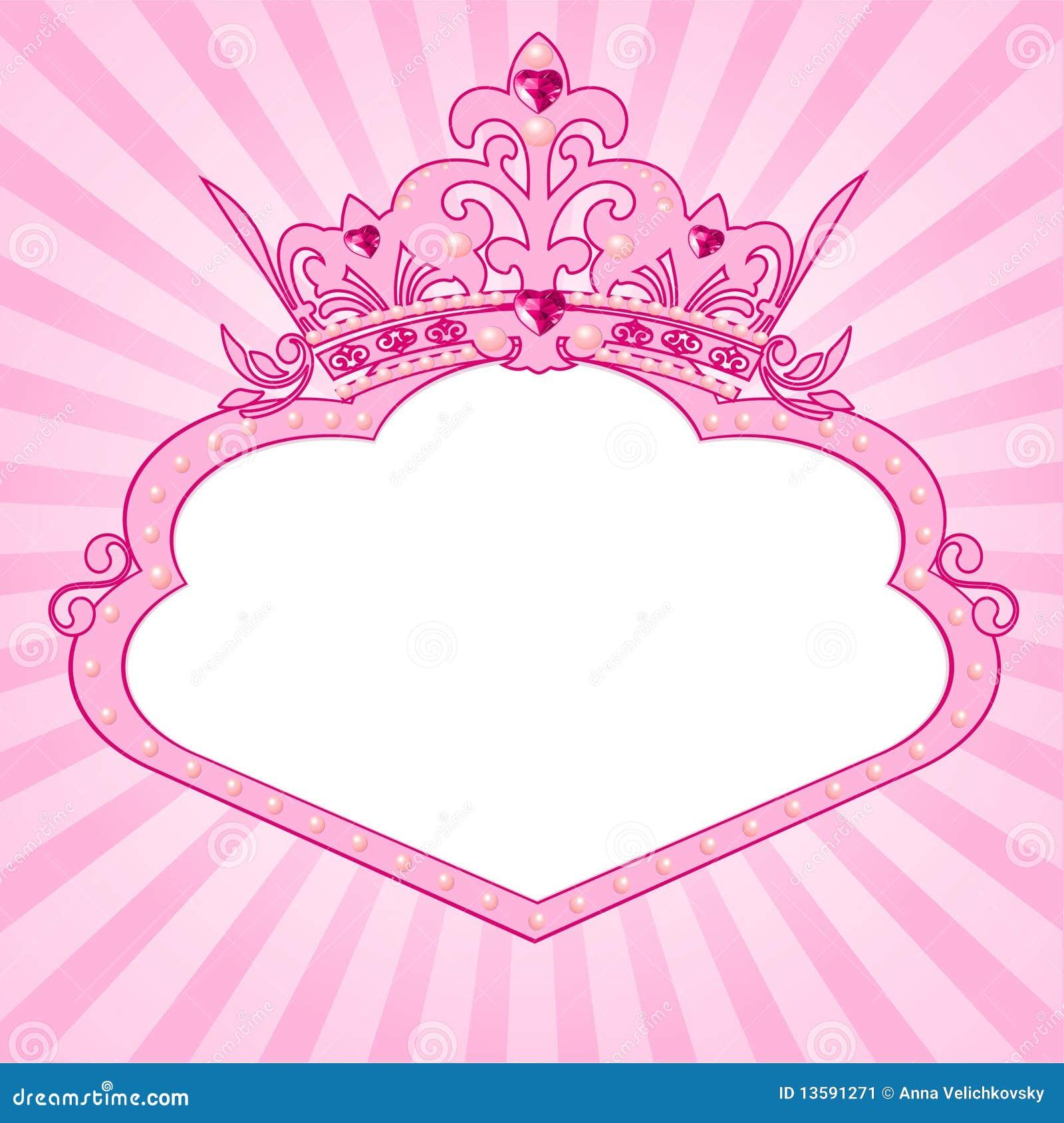 冠框架公主