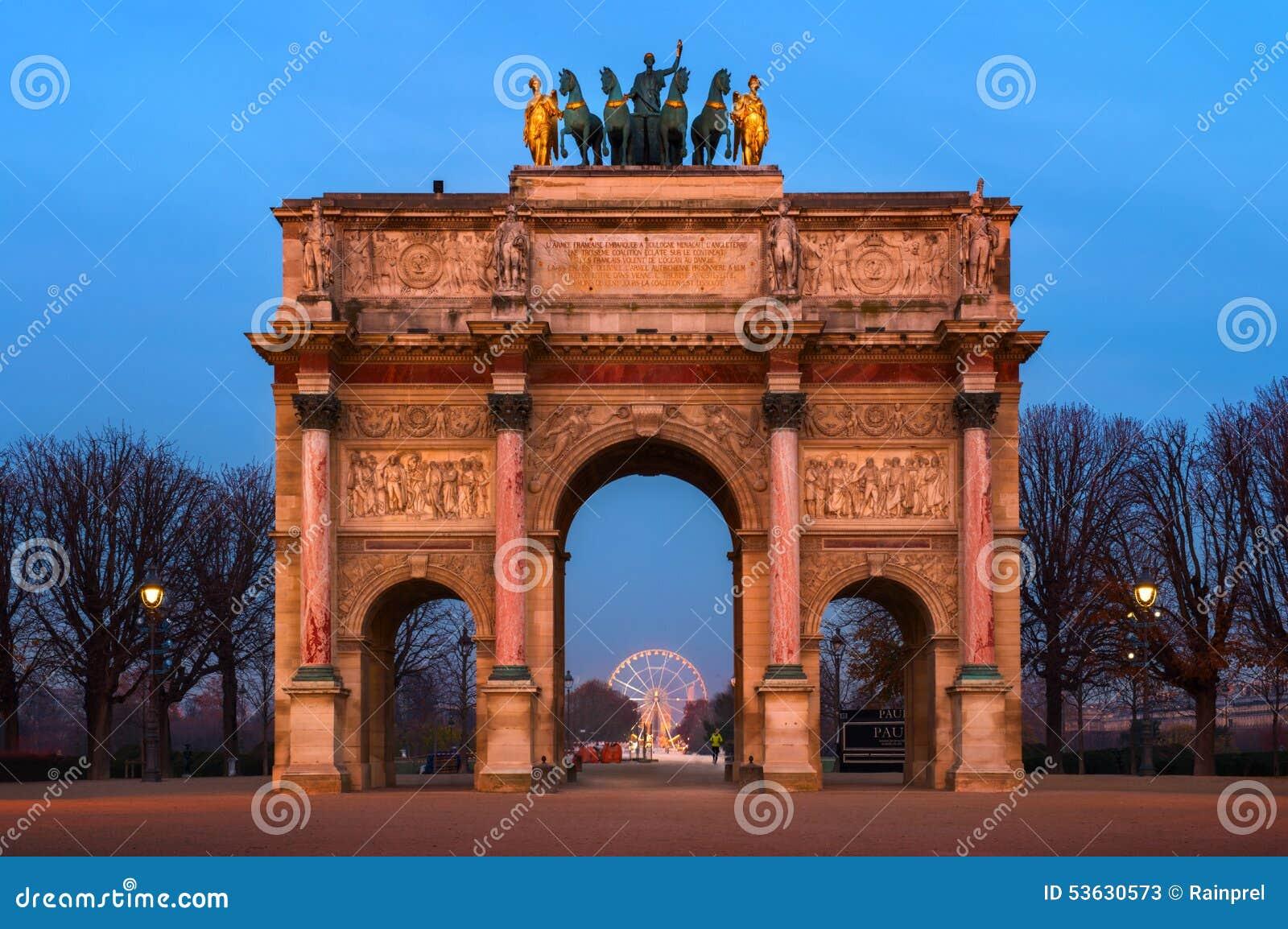 凯旋门du Carrousel在巴黎,法国
