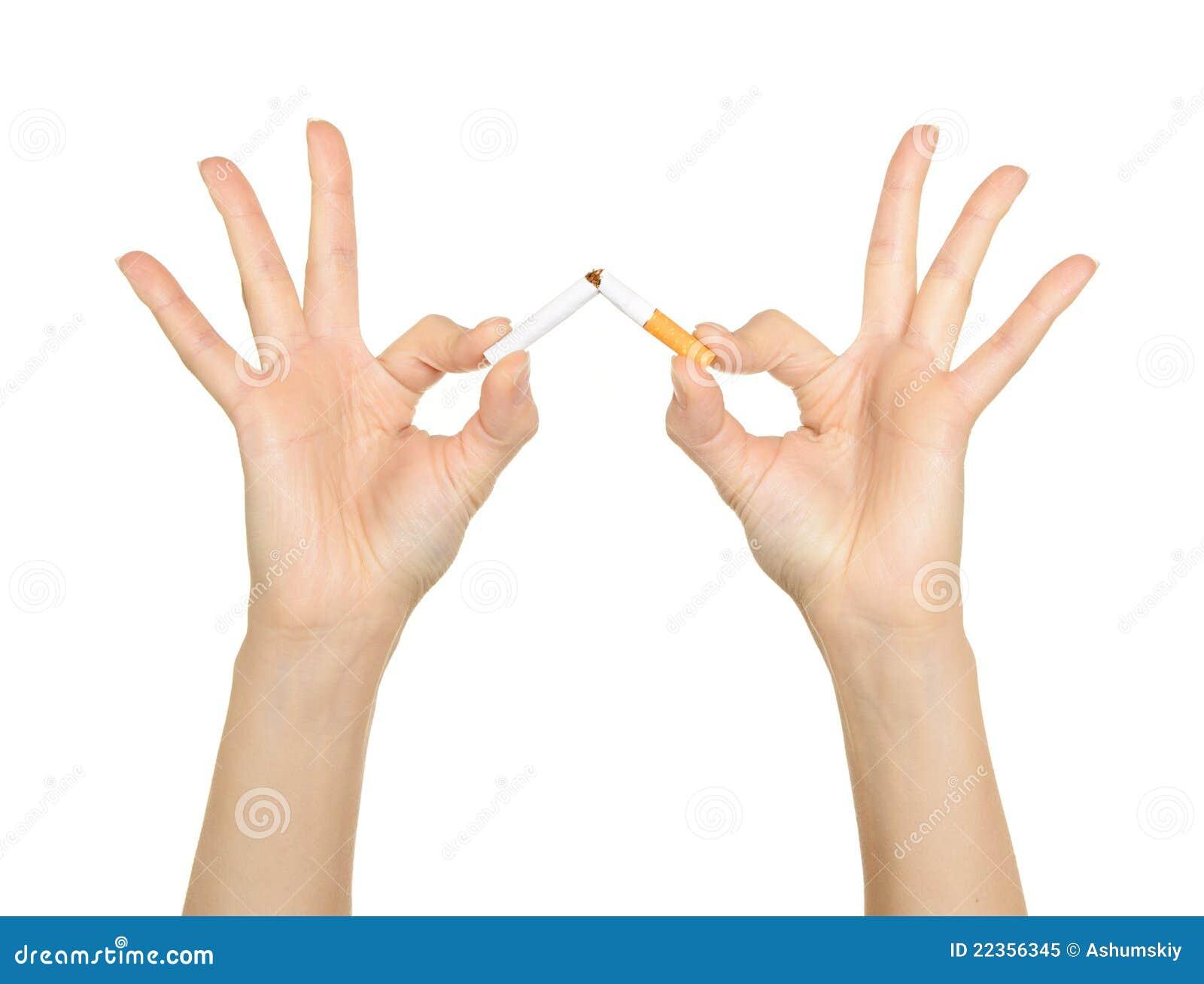 击碎女性现有量的香烟
