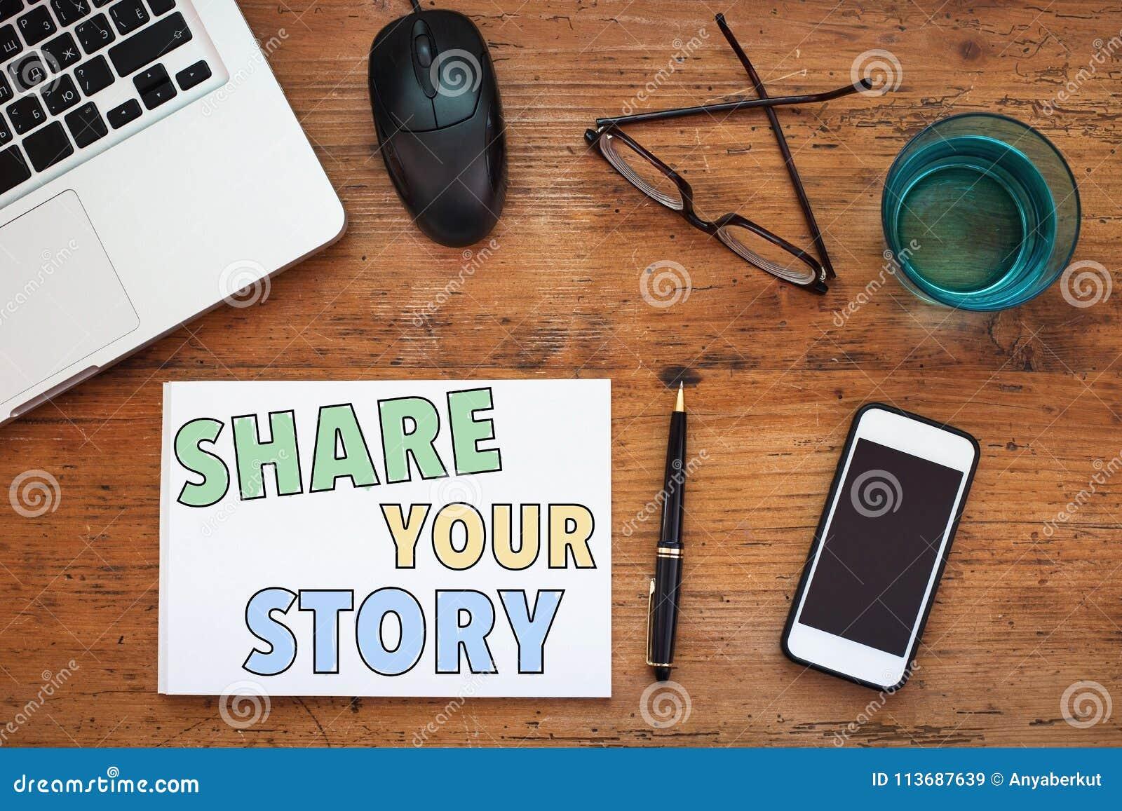 分享您的故事