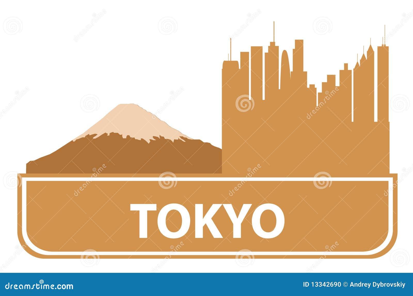 分级显示东京