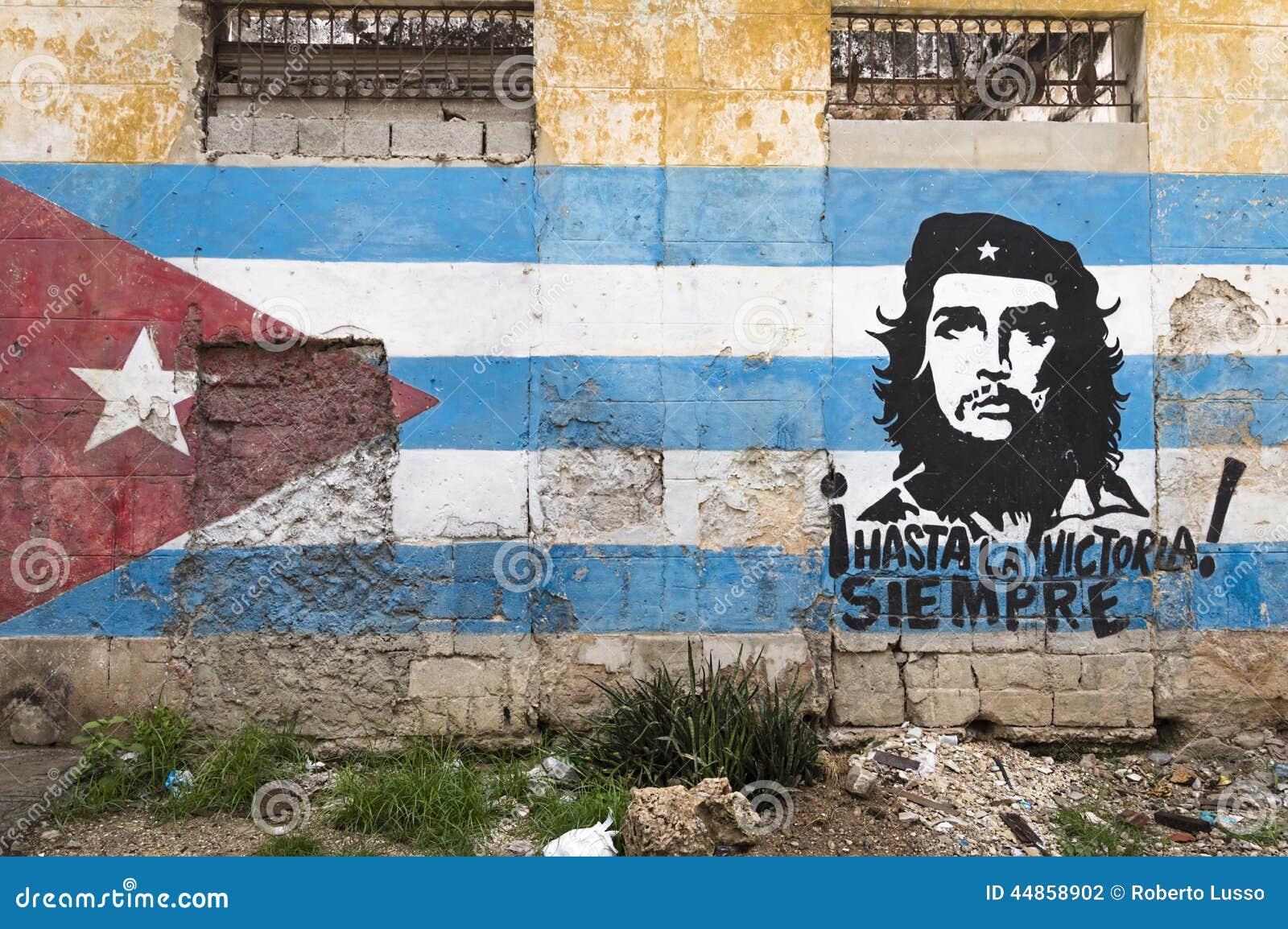 切・格瓦拉壁画在哈瓦那,古巴