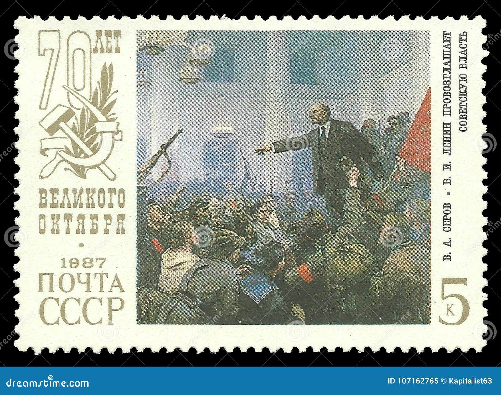 列宁宣告苏联当局